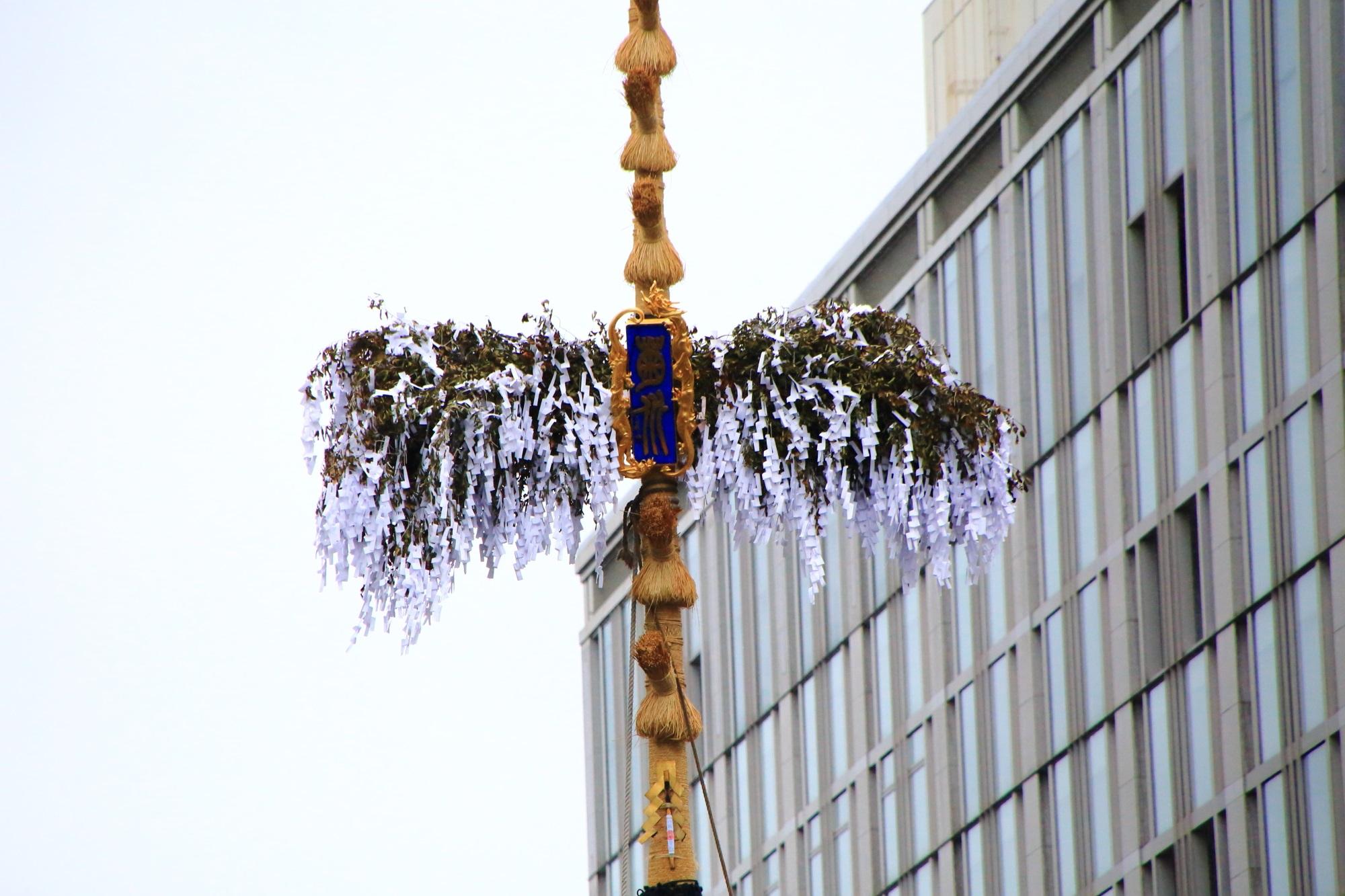 祇園祭山鉾巡行の菊水鉾(きくすいほこ)
