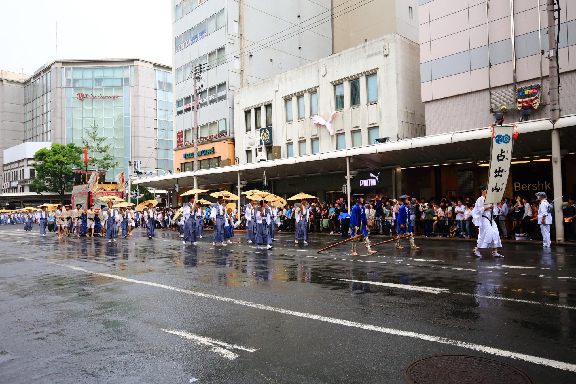 祇園祭の山鉾巡行の占出山(うらでやま)