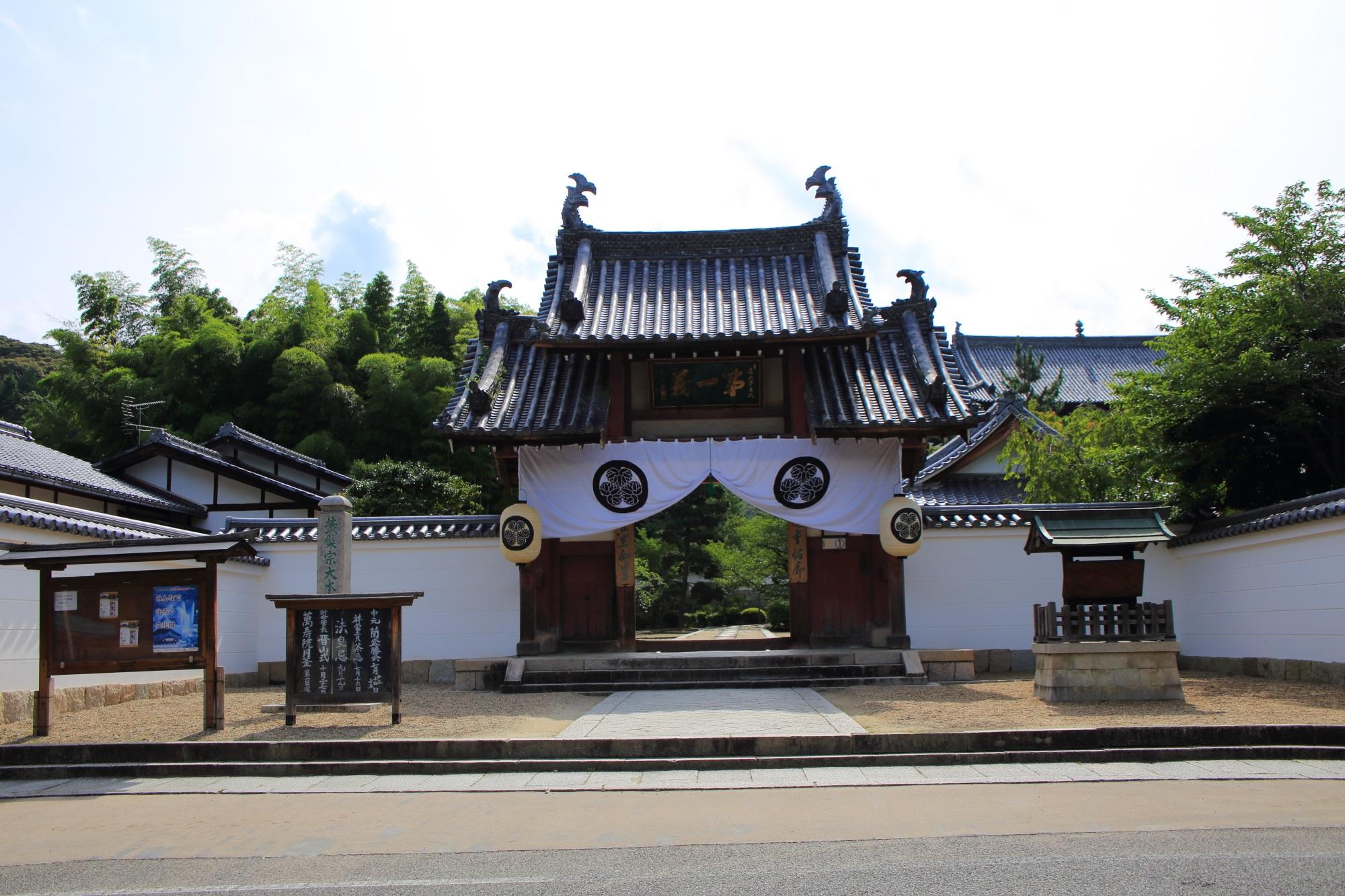 萬福寺の独特の形をした総門