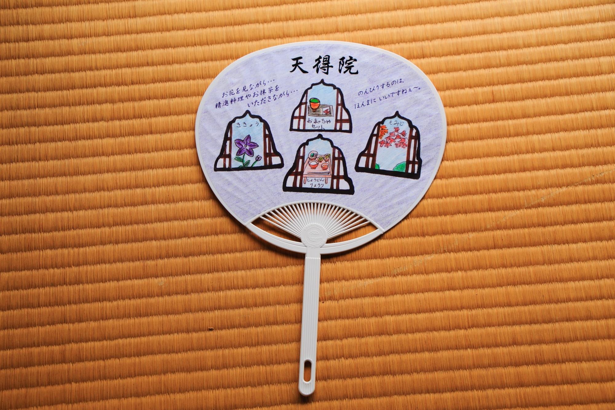東福寺天得院で拝観すると貰える団扇