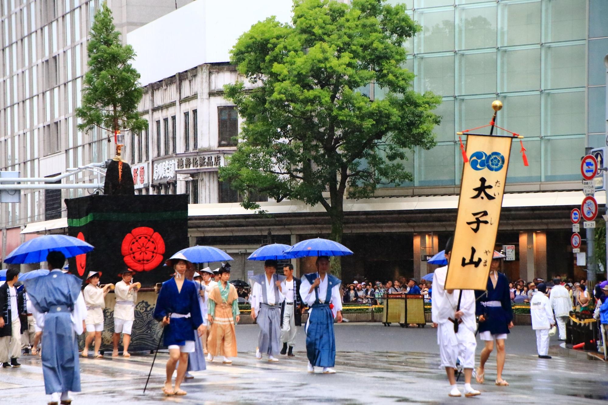 祇園祭の山鉾巡行の太子山(たいしやま)