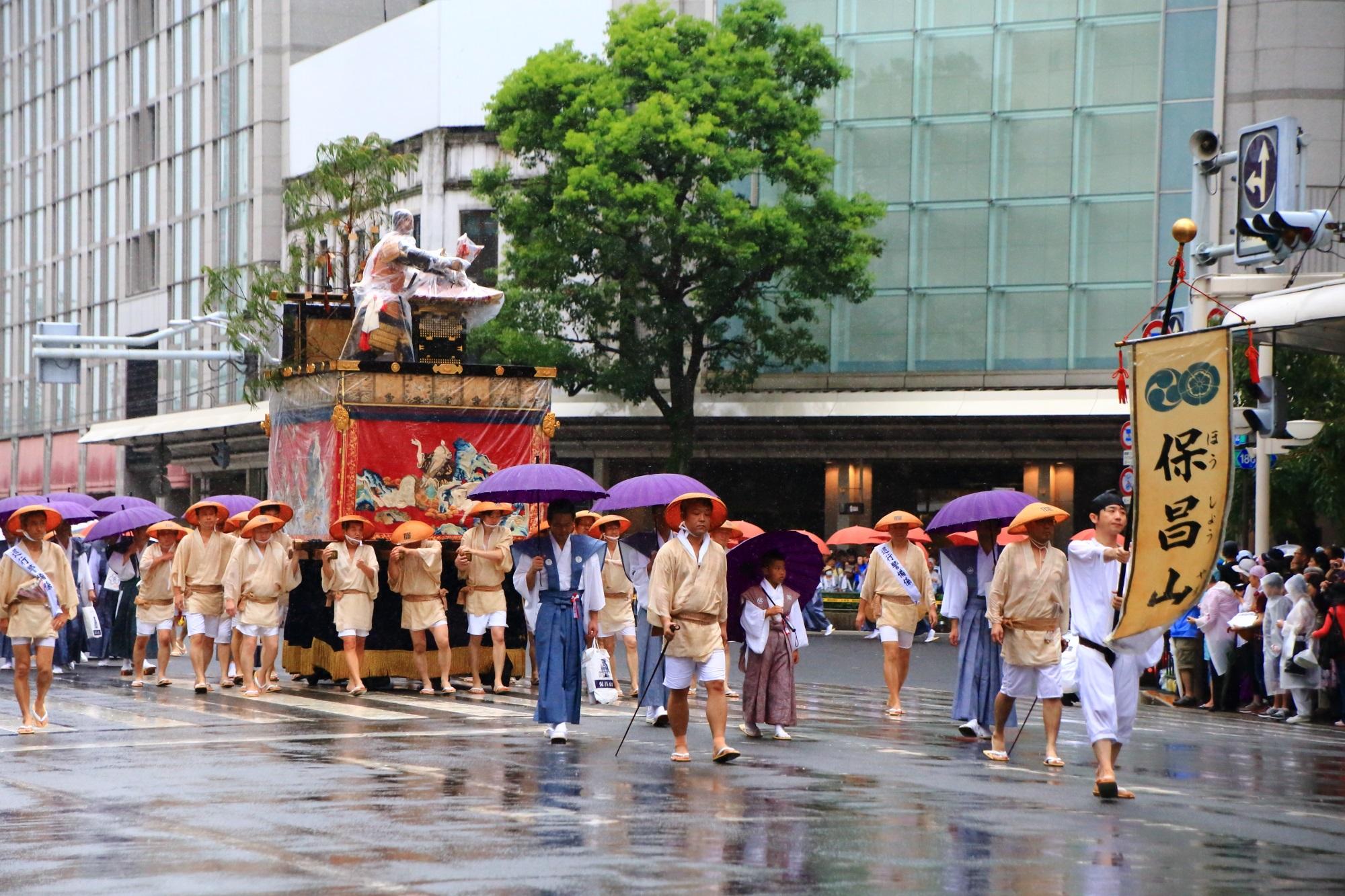 祇園祭の山鉾巡行の保昌山(ほうしょうやま)