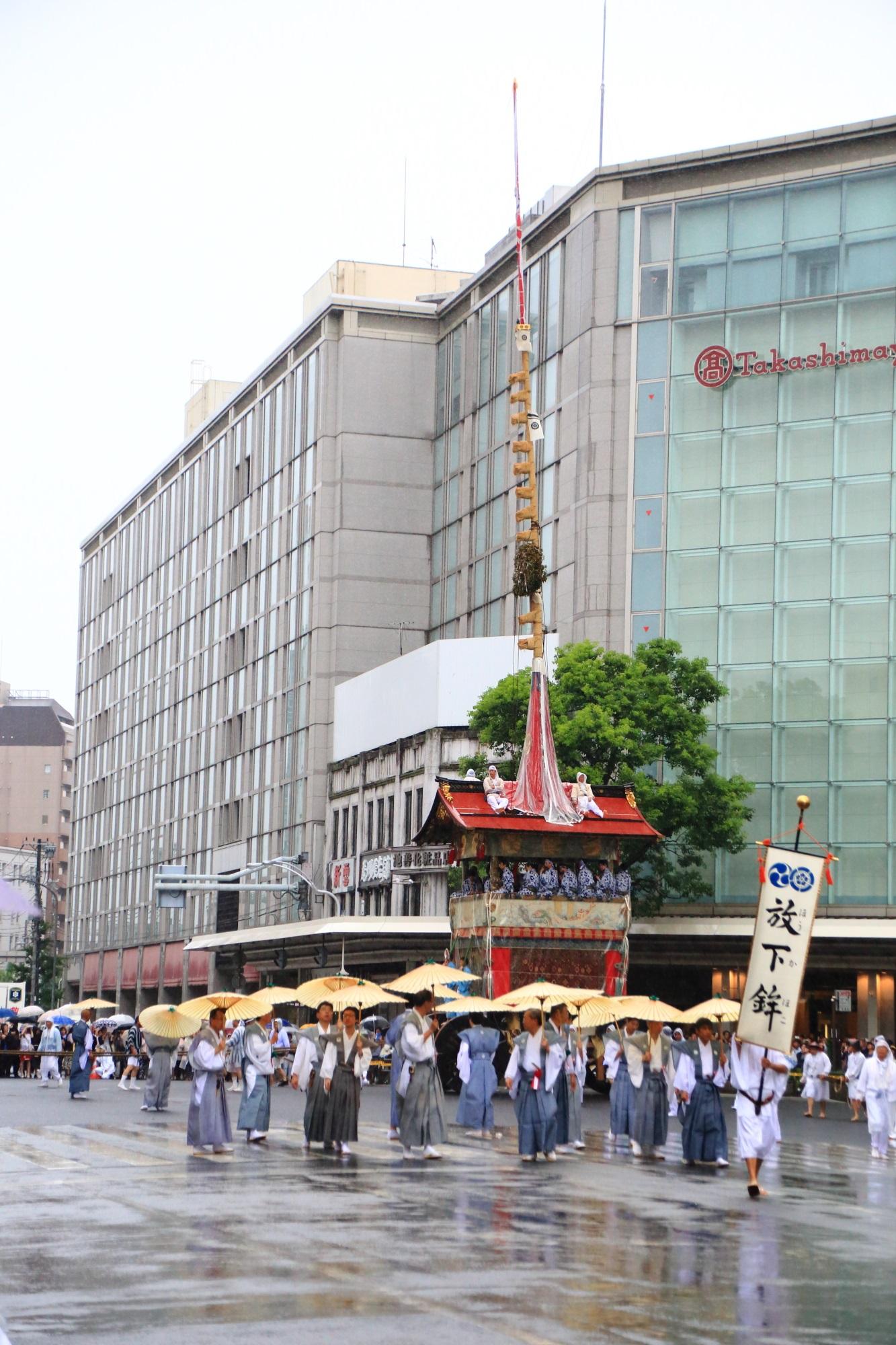 祇園祭の山鉾巡行の放下鉾(ほうかほこ)