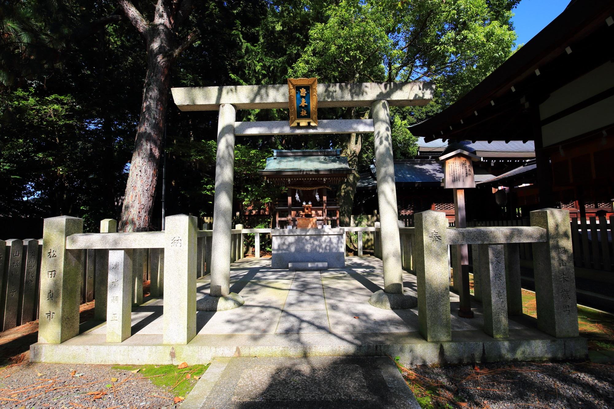 宗忠神社の忠春社