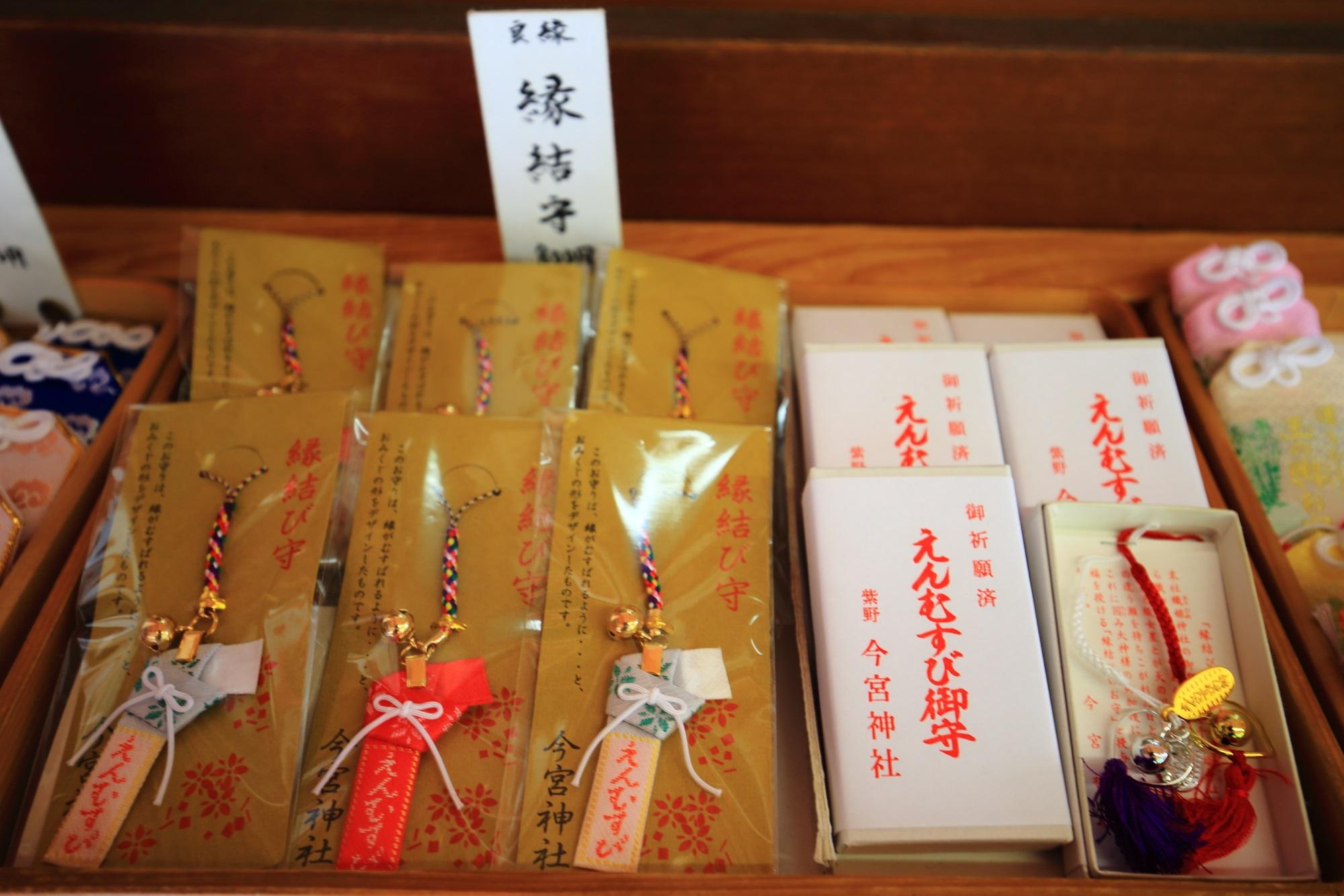 たくさんの種類がある今宮神社の縁結びお守