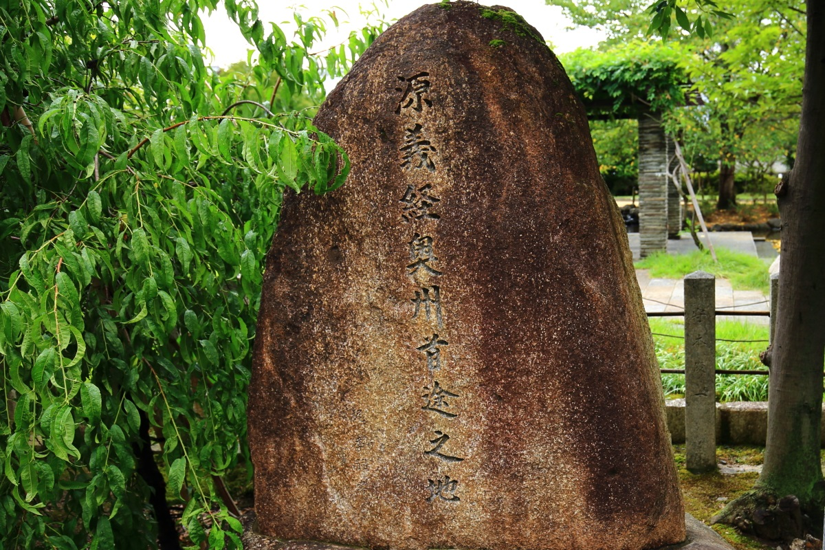 首途八幡宮の「源義経奥州首途之地」碑