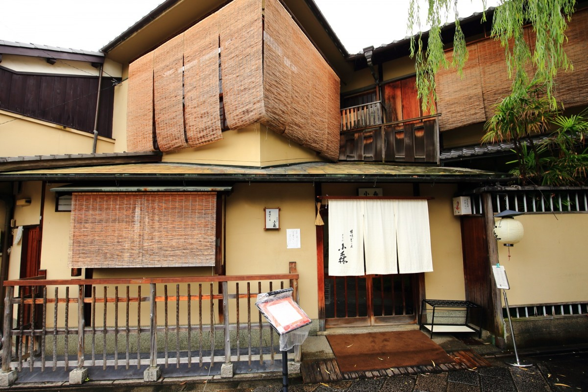 京都祇園 甘味どころ ぎをん小森 外観