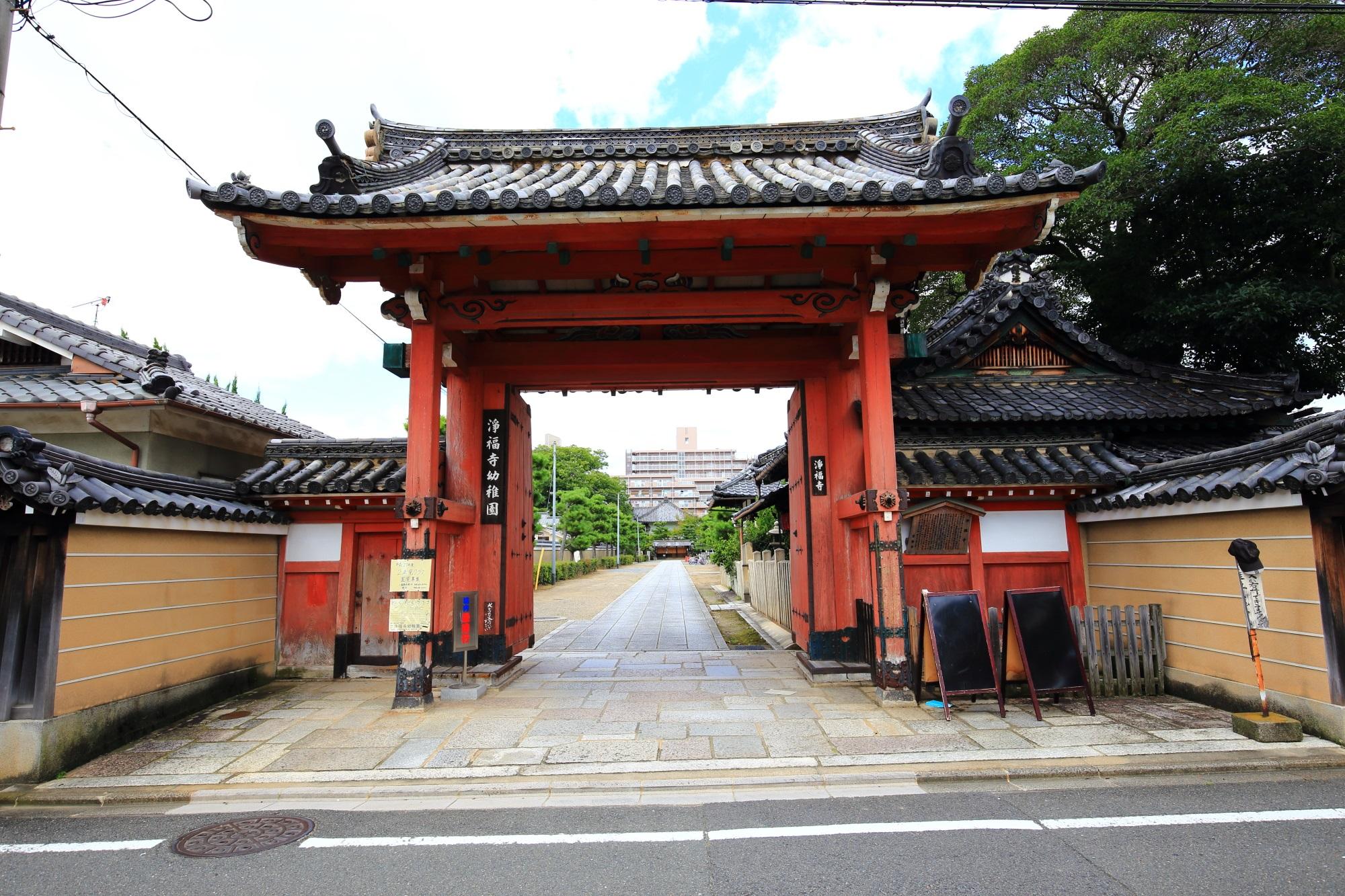 浄福寺の赤門(東門)