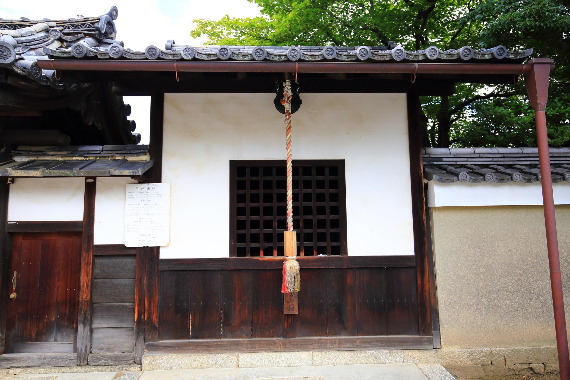 浄福寺(じょうふくじ)の千体薬師
