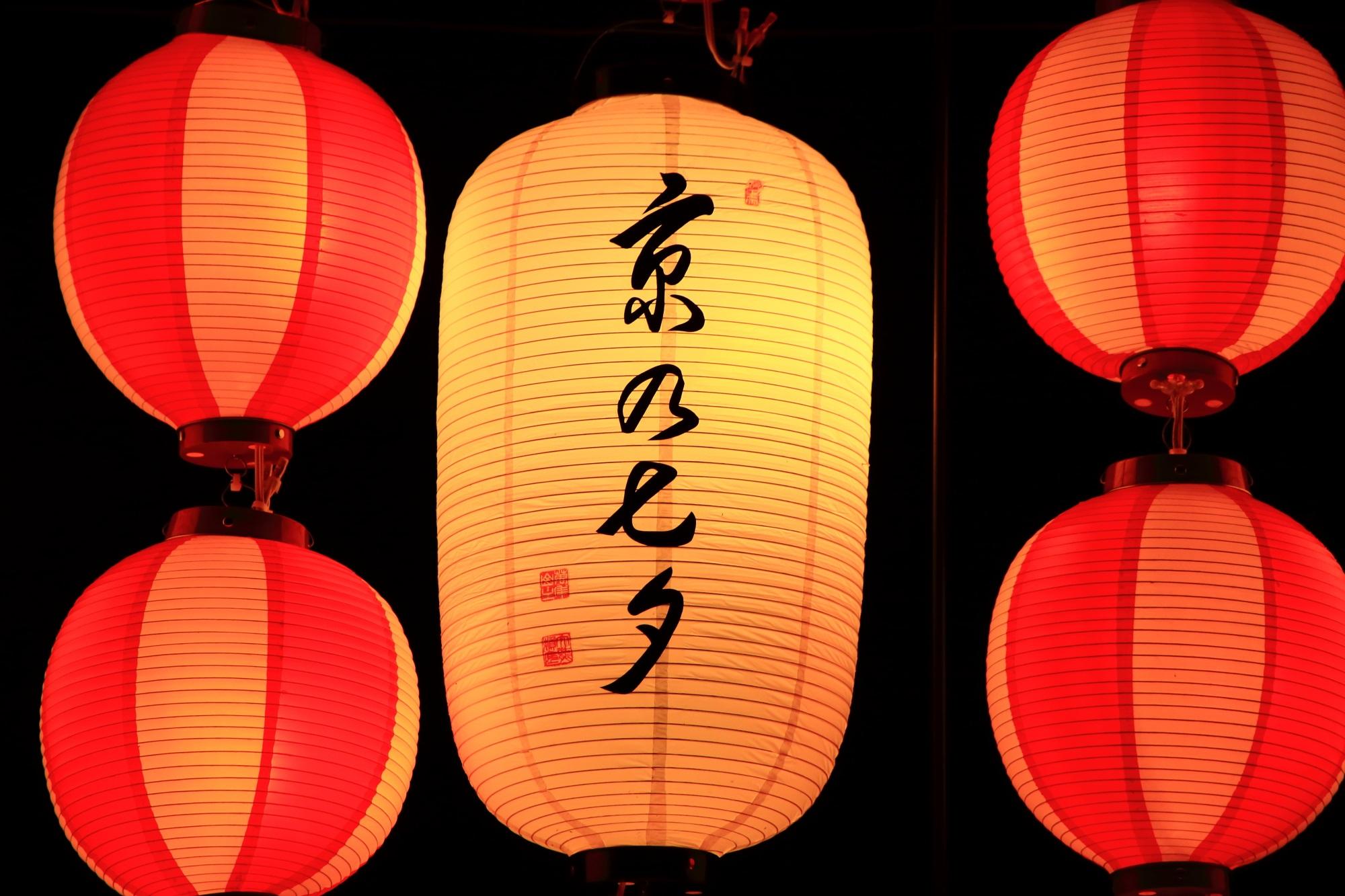 京の七夕堀川会場の提燈