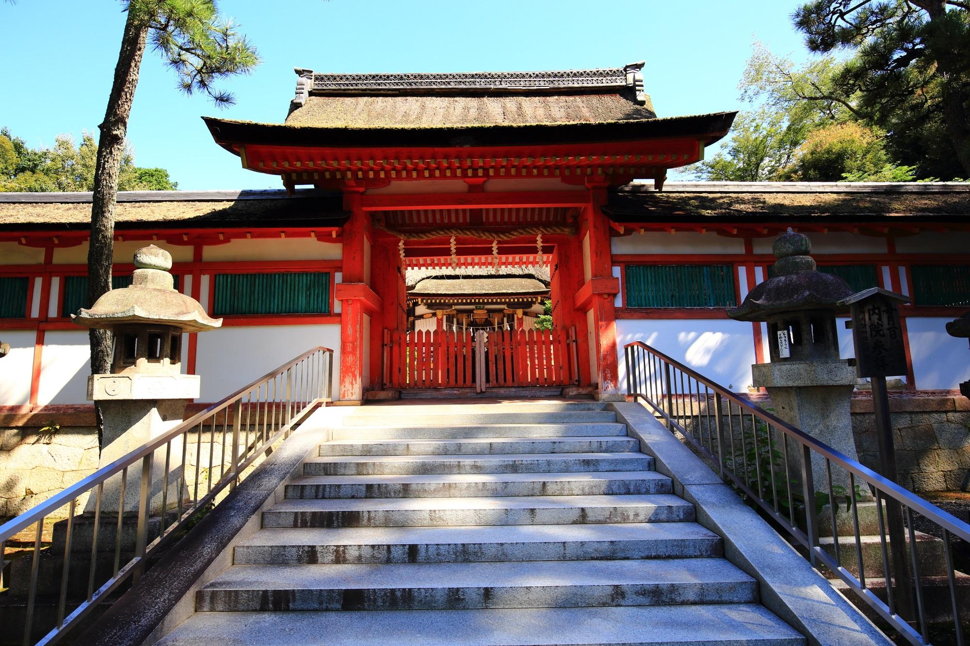 Yoshida-jinja Shrine Kyoto