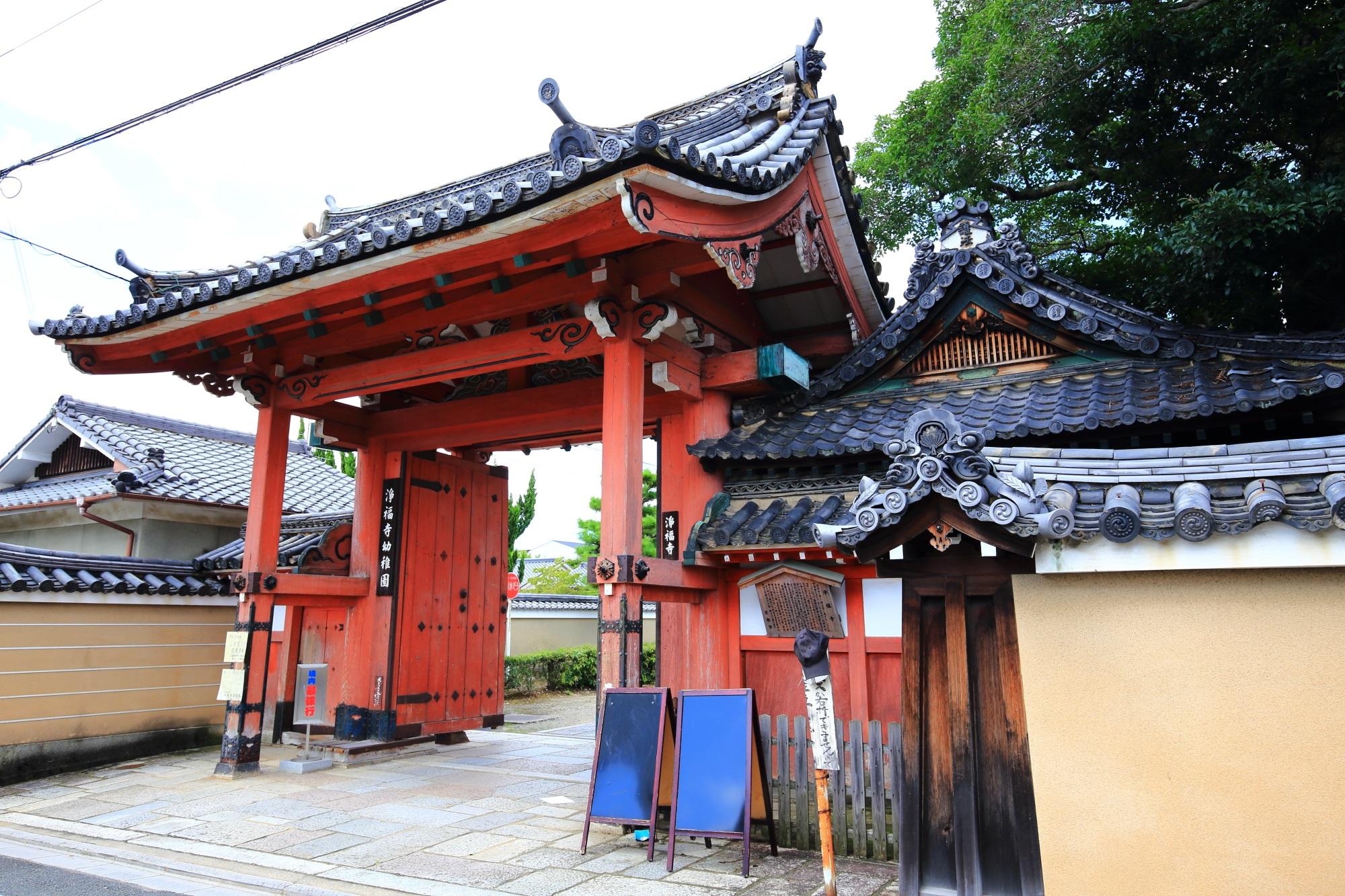 浄福寺の東門(赤門)