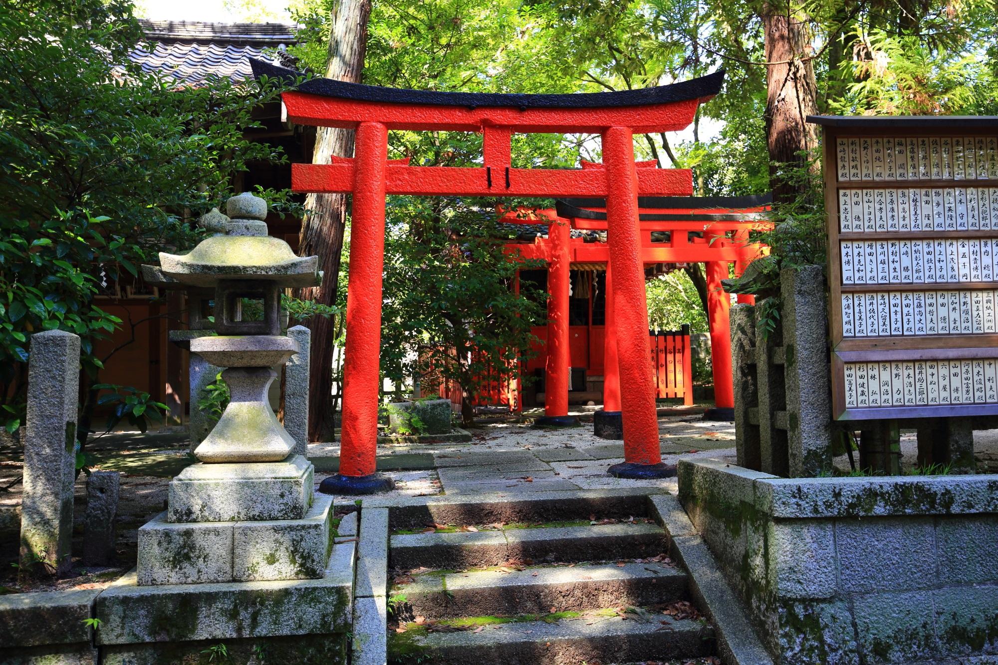 岡崎神社の摂末社の宮繁稲荷神社