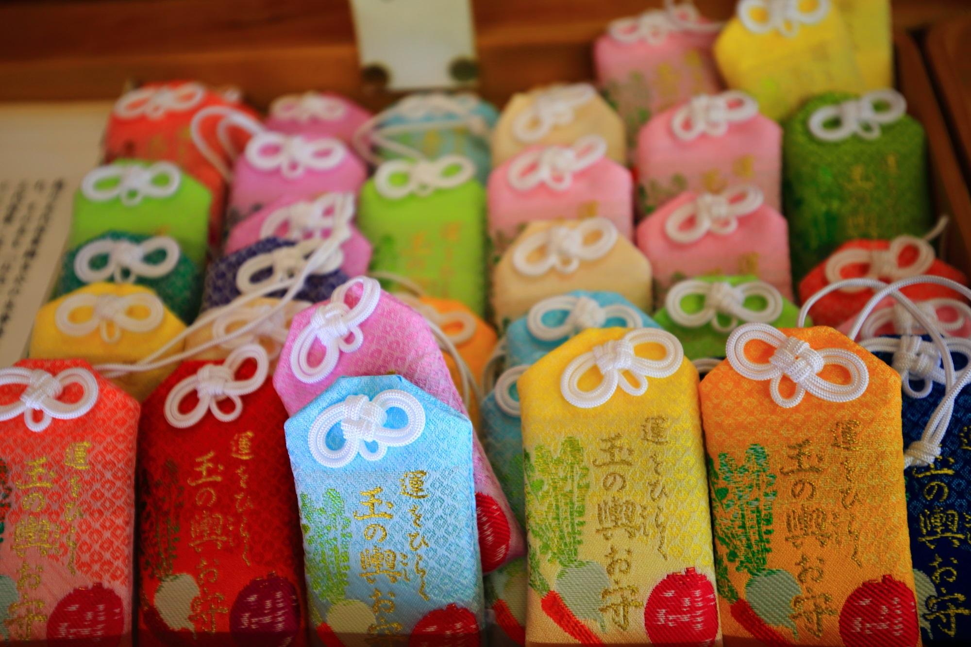 今宮神社の大人気の「玉の輿お守」