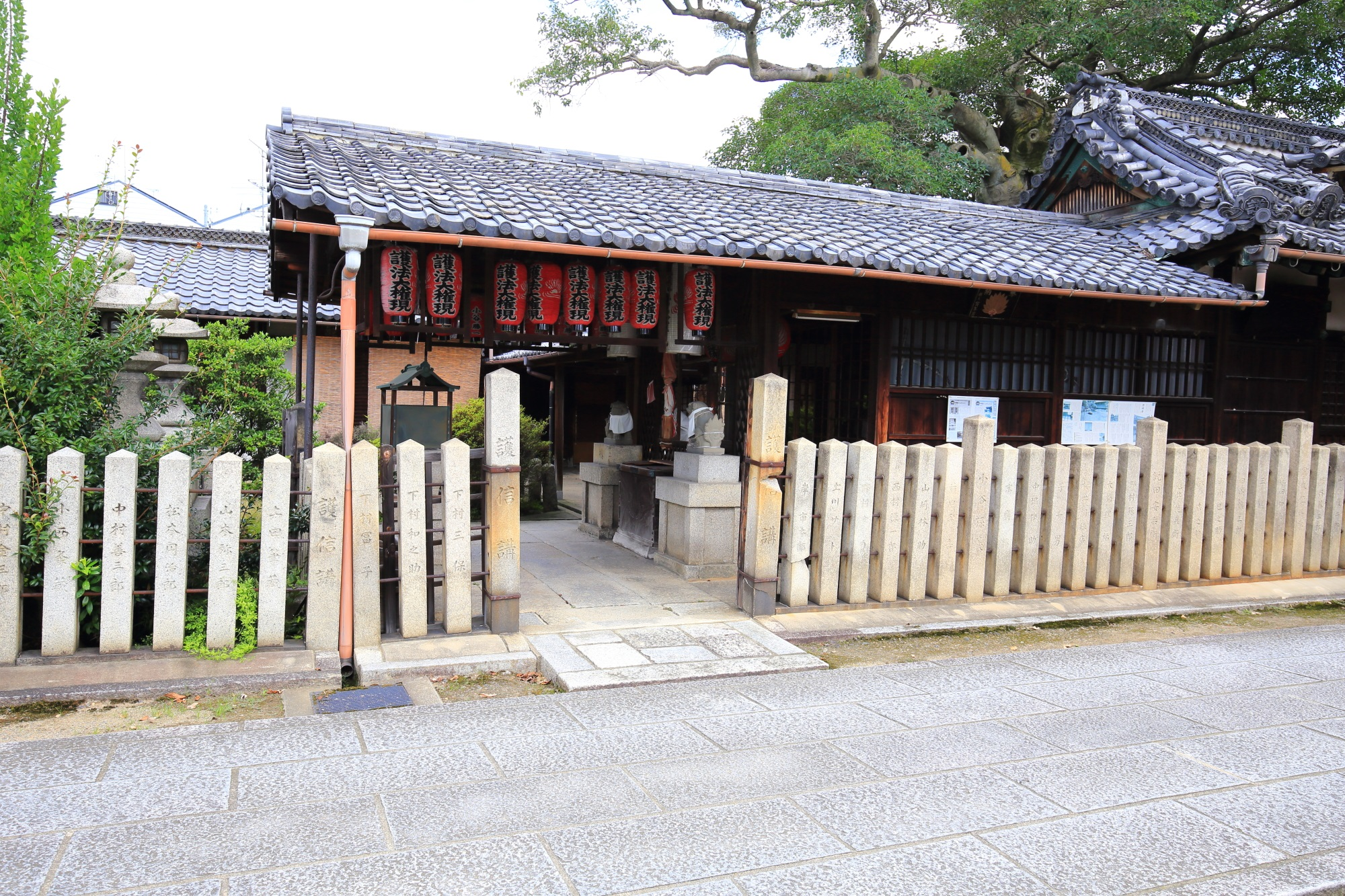 浄福寺の護法大権現