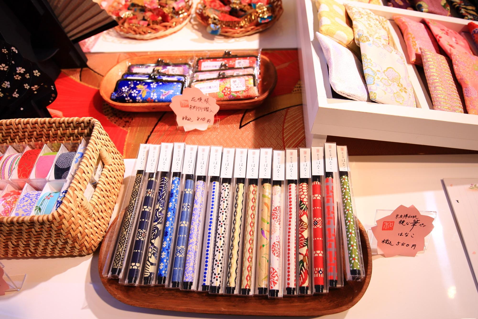 和硝子屋祇園ギャラリーの「新毛筆はなこ」(筆ペン)(税込540円)