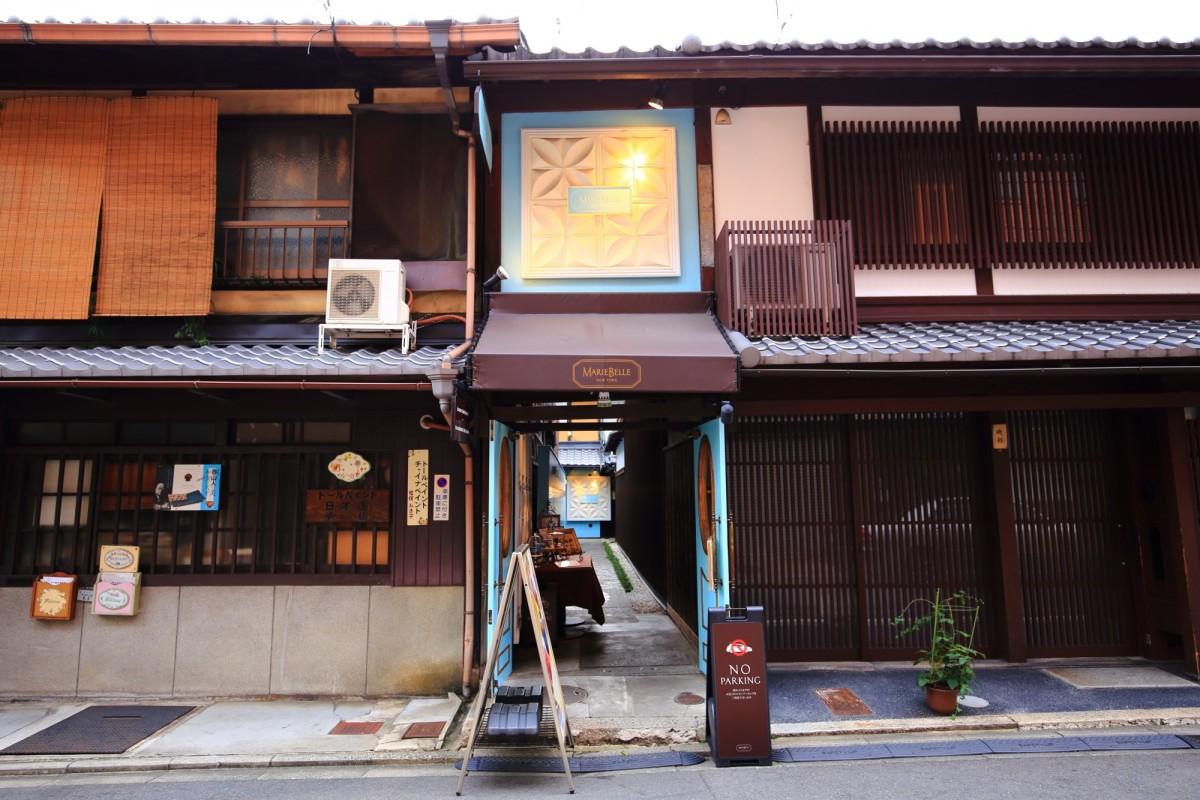 京町家を改装したマリベル京都本店