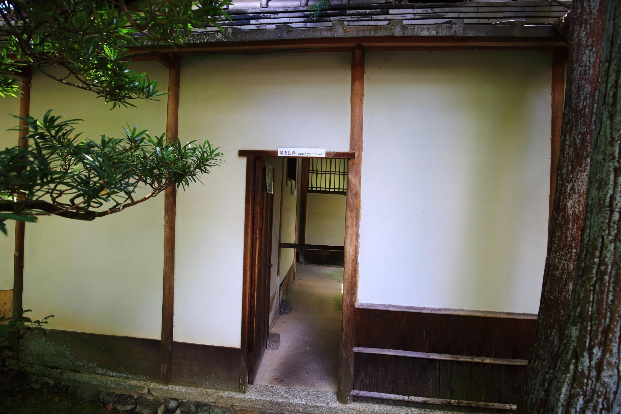 無鄰菴の庭園の入口