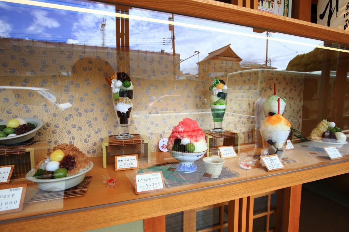 和菓子と甘味処の家傳京飴 祇園小石のメニュー