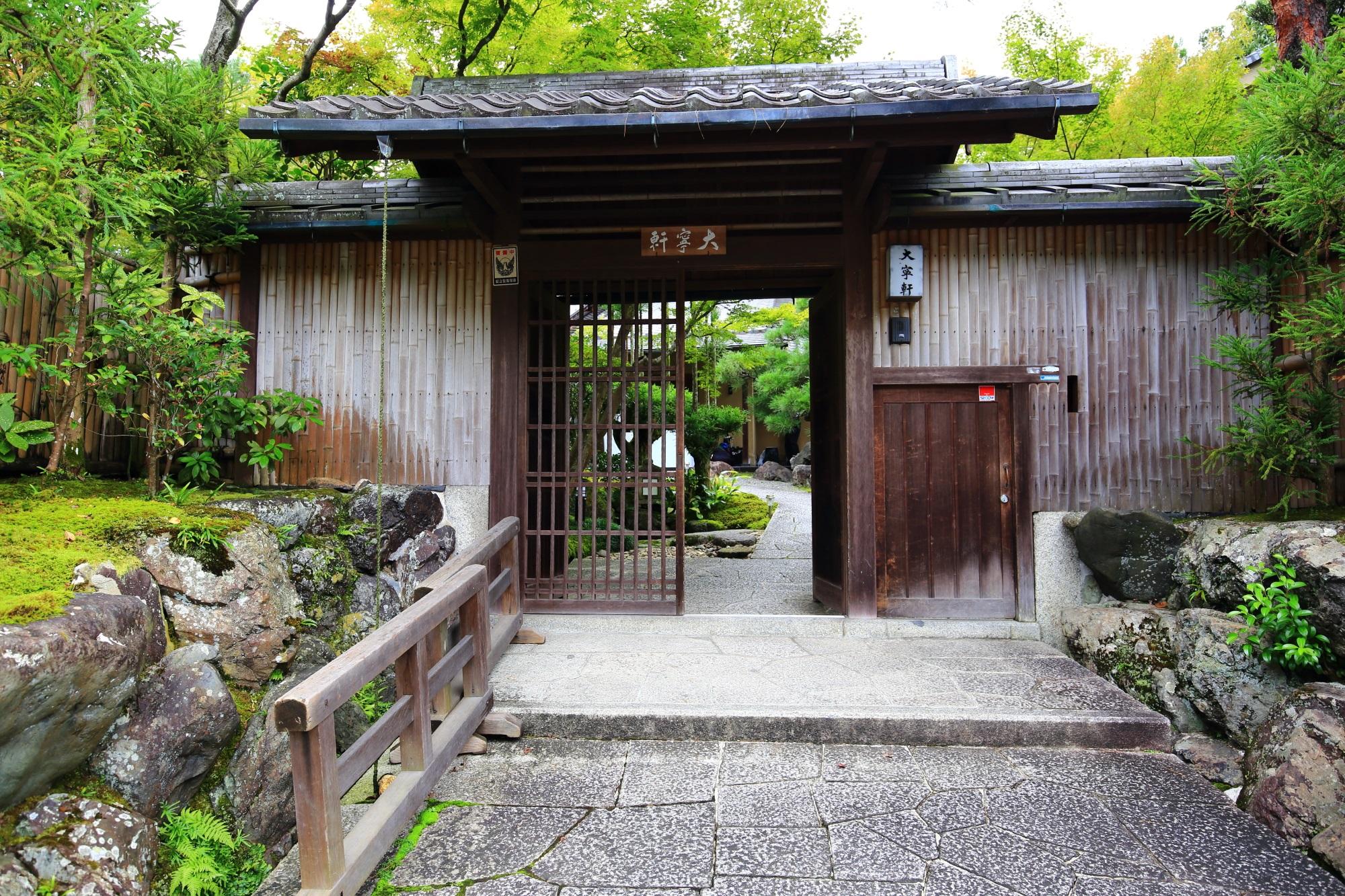 南禅寺大寧軒の入口