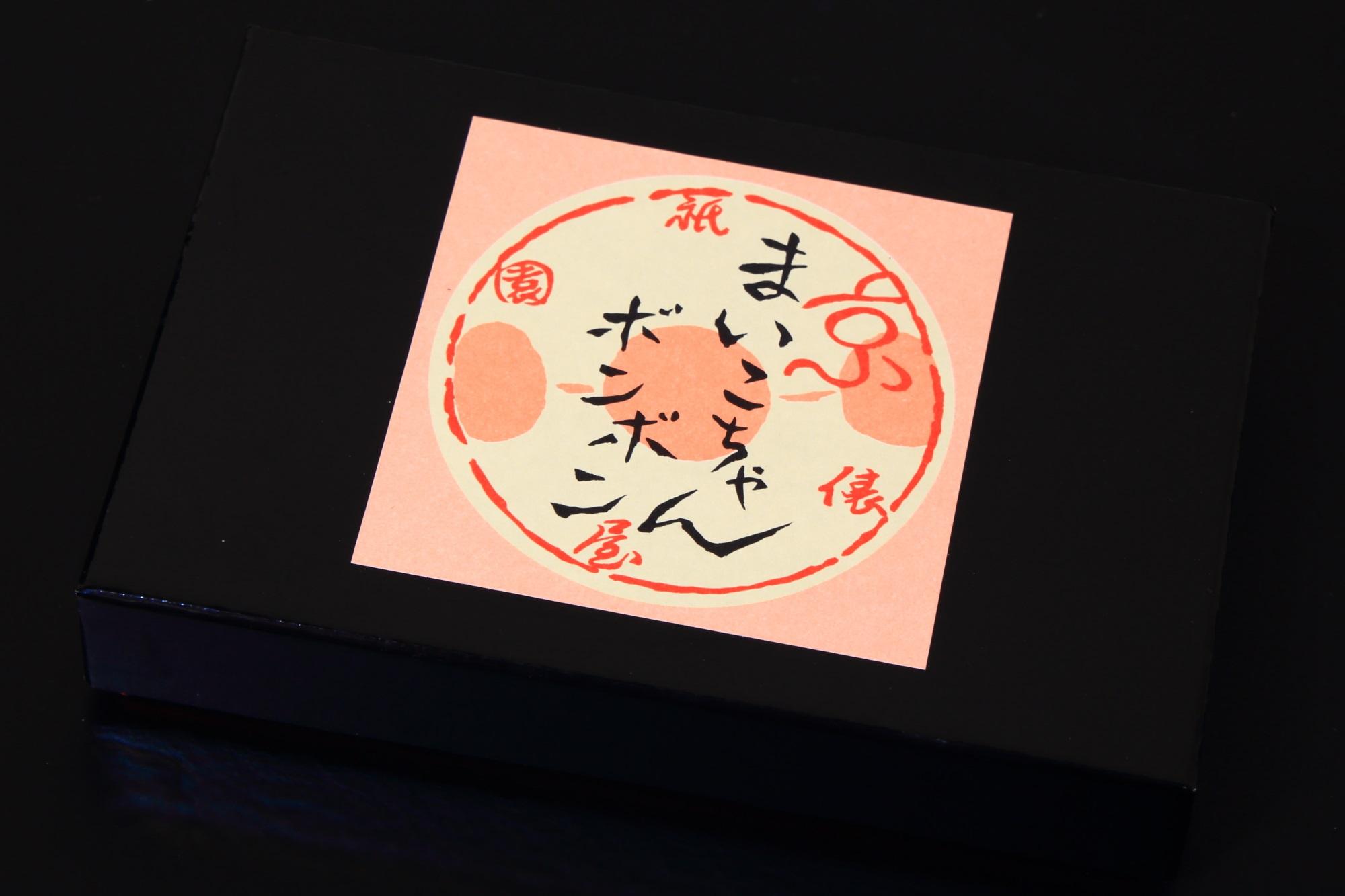 俵屋吉富 祇園店限定の京まいこちゃんボンボン外箱