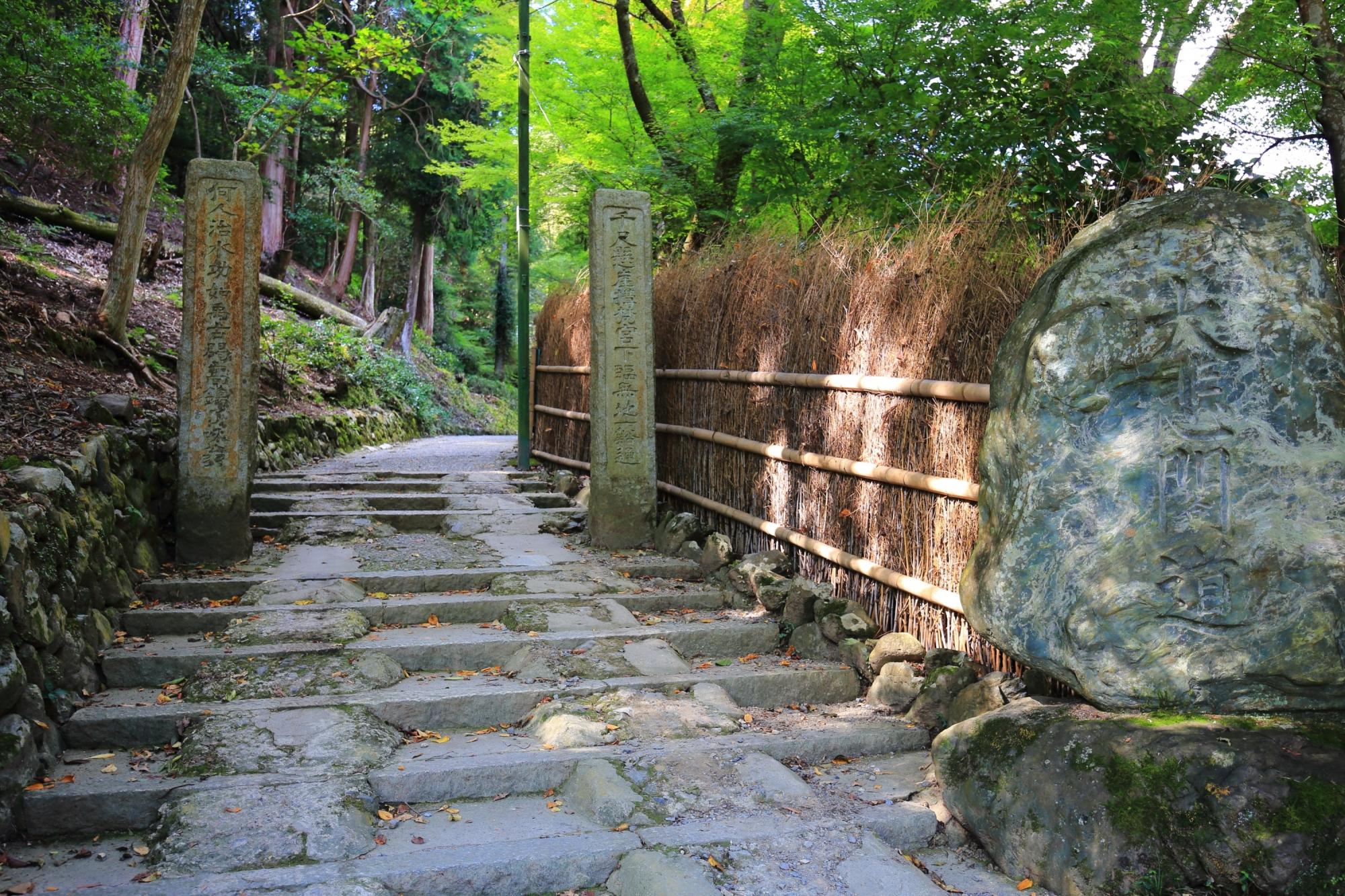 嵐山の秘境の大悲閣 千光寺の参道