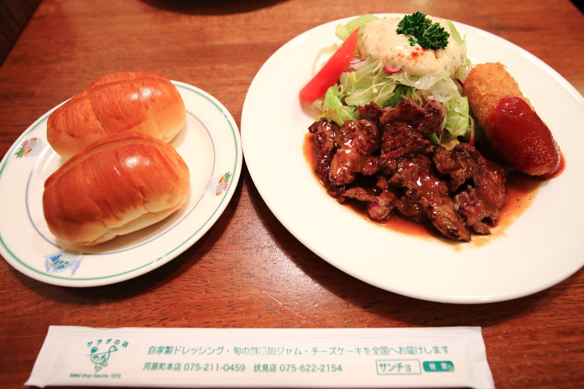 サラダの店サンチョのテリコロランチ(税込1,050円)