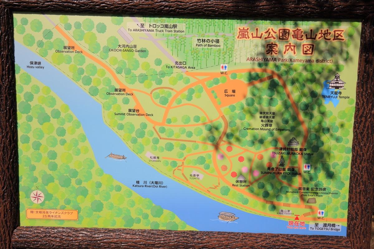 嵐山公園 亀山地区の地図