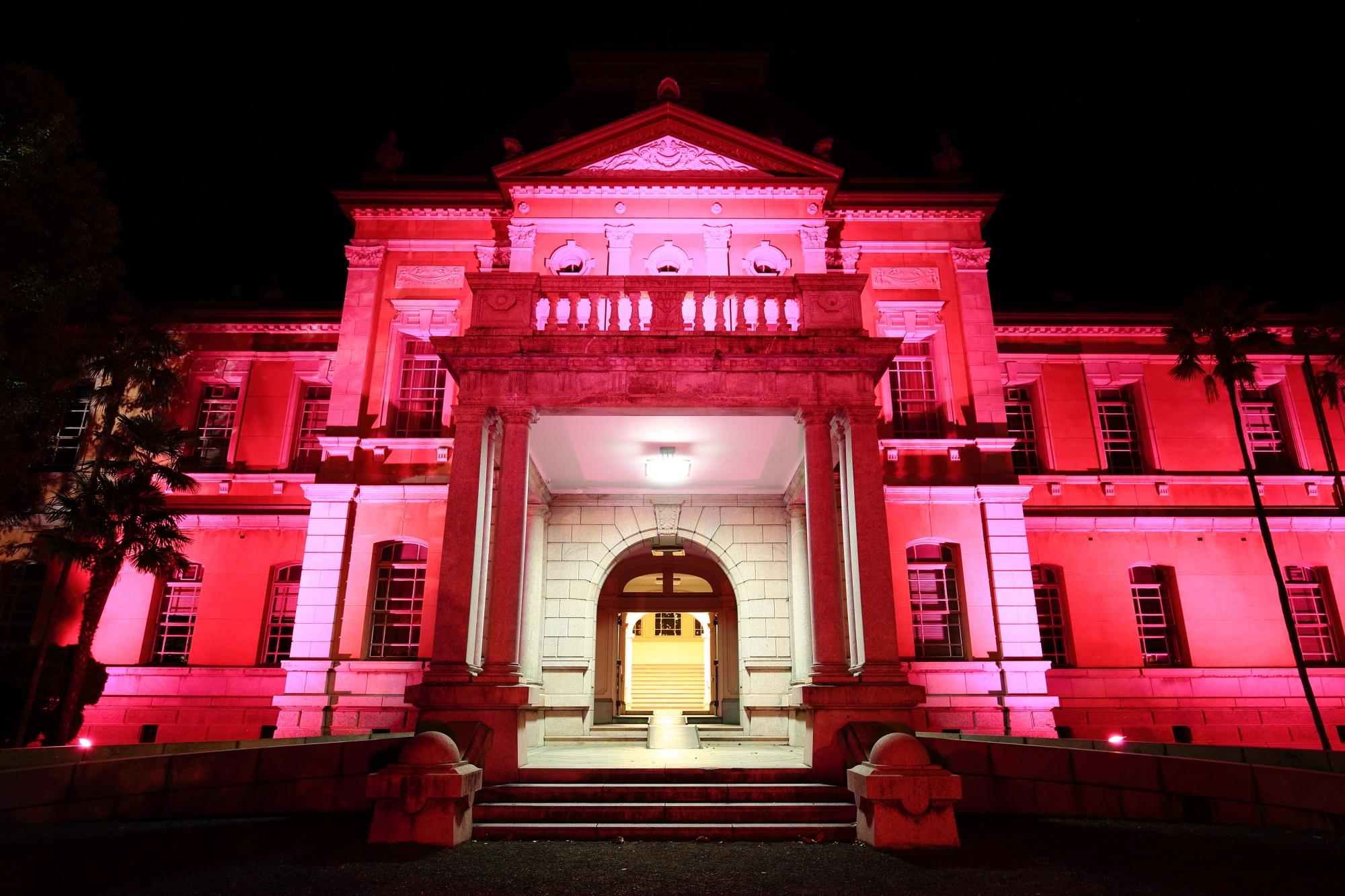 京都府庁旧本館 ピンクリボンライトアップ 幻想的なピンクのレトロ洋館