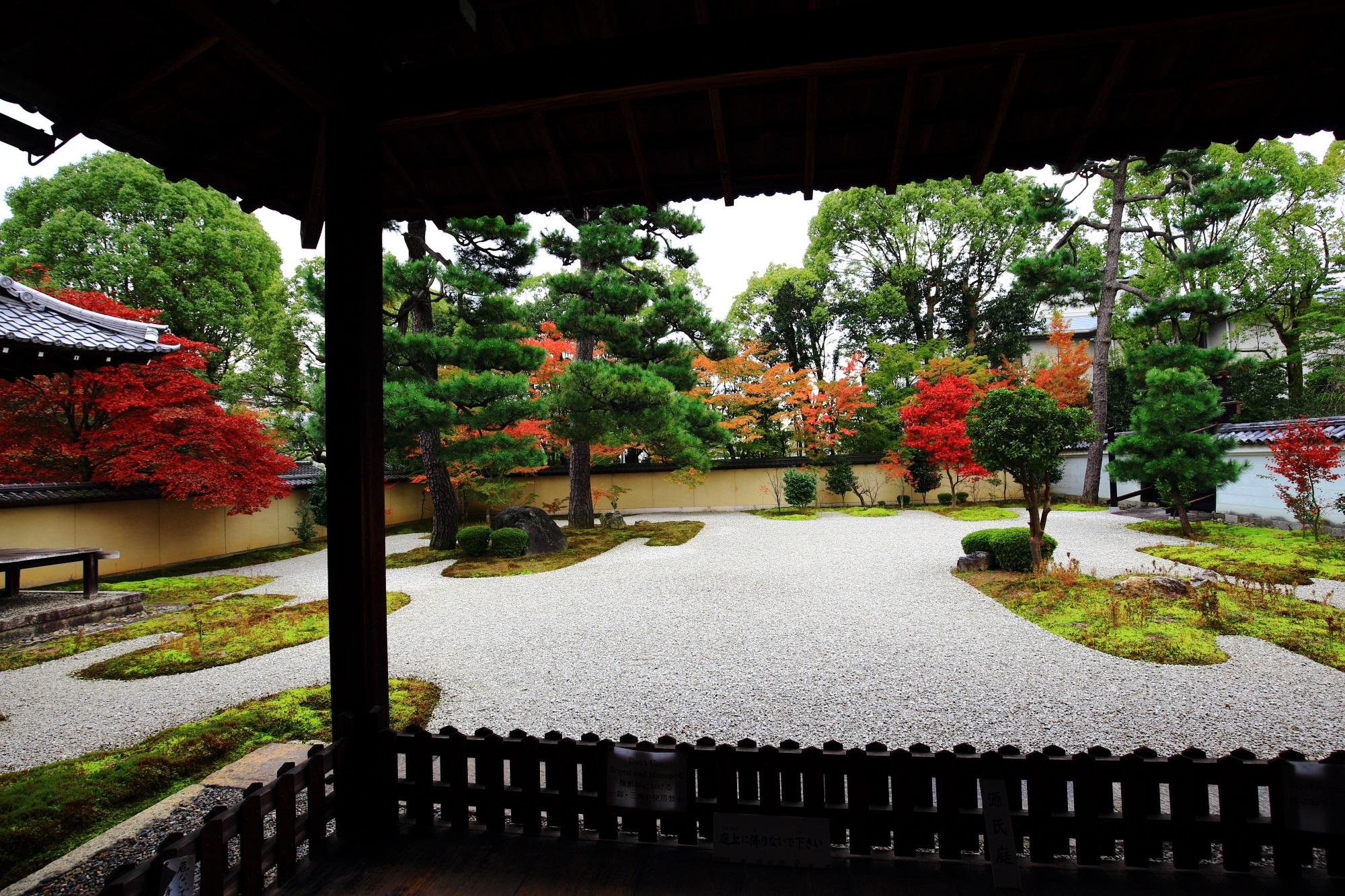 紅葉の穴場の廬山寺の源氏庭の紅葉