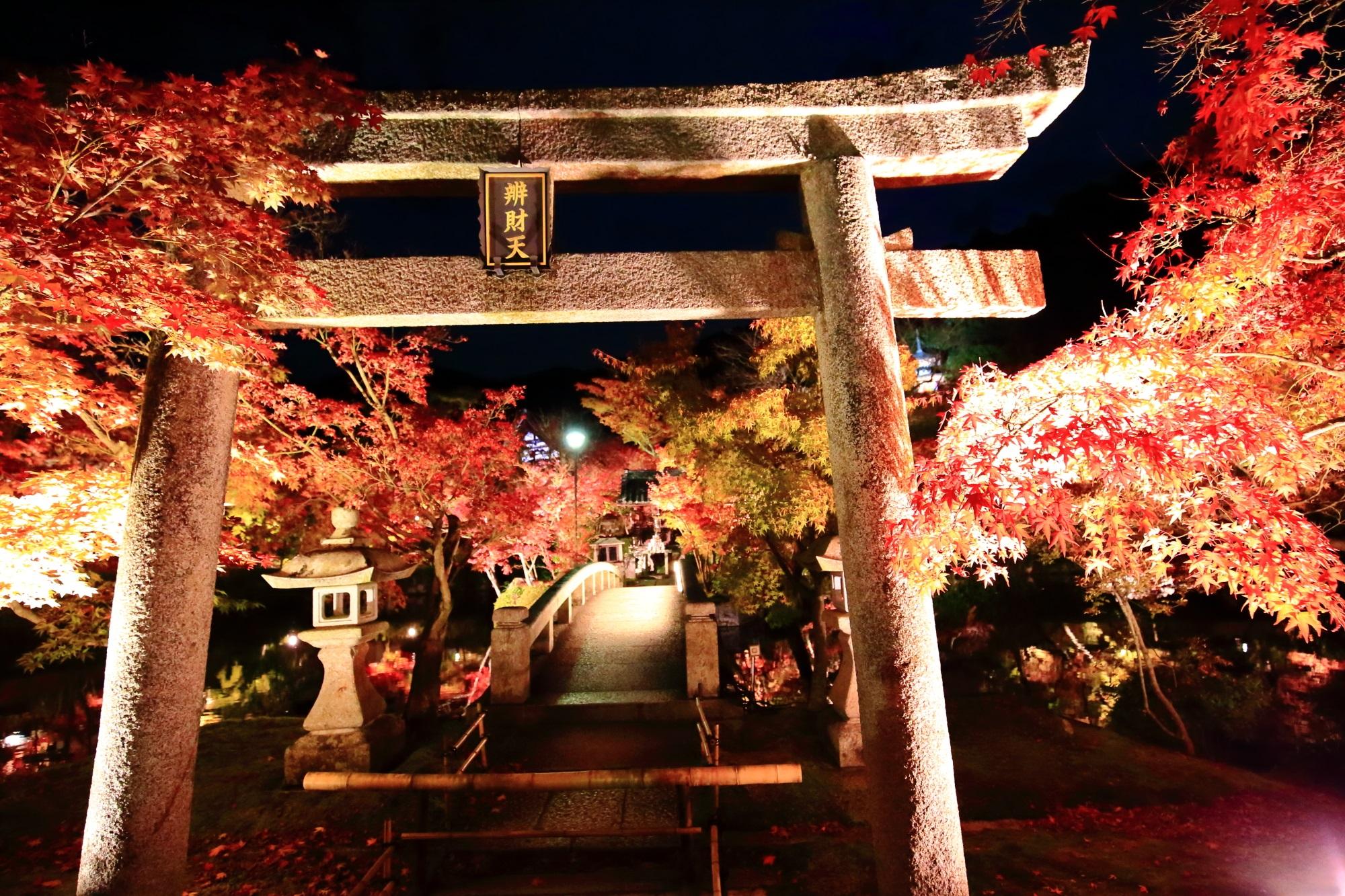 永観堂の弁天社と素晴らしい紅葉