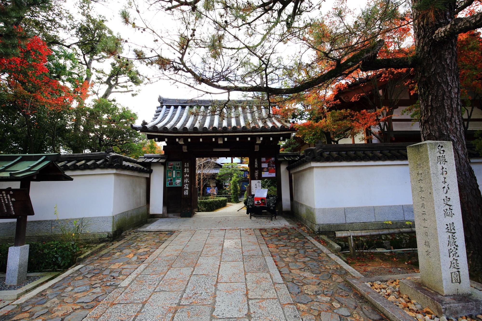 紅葉が華やぐ妙心寺退蔵院の入口