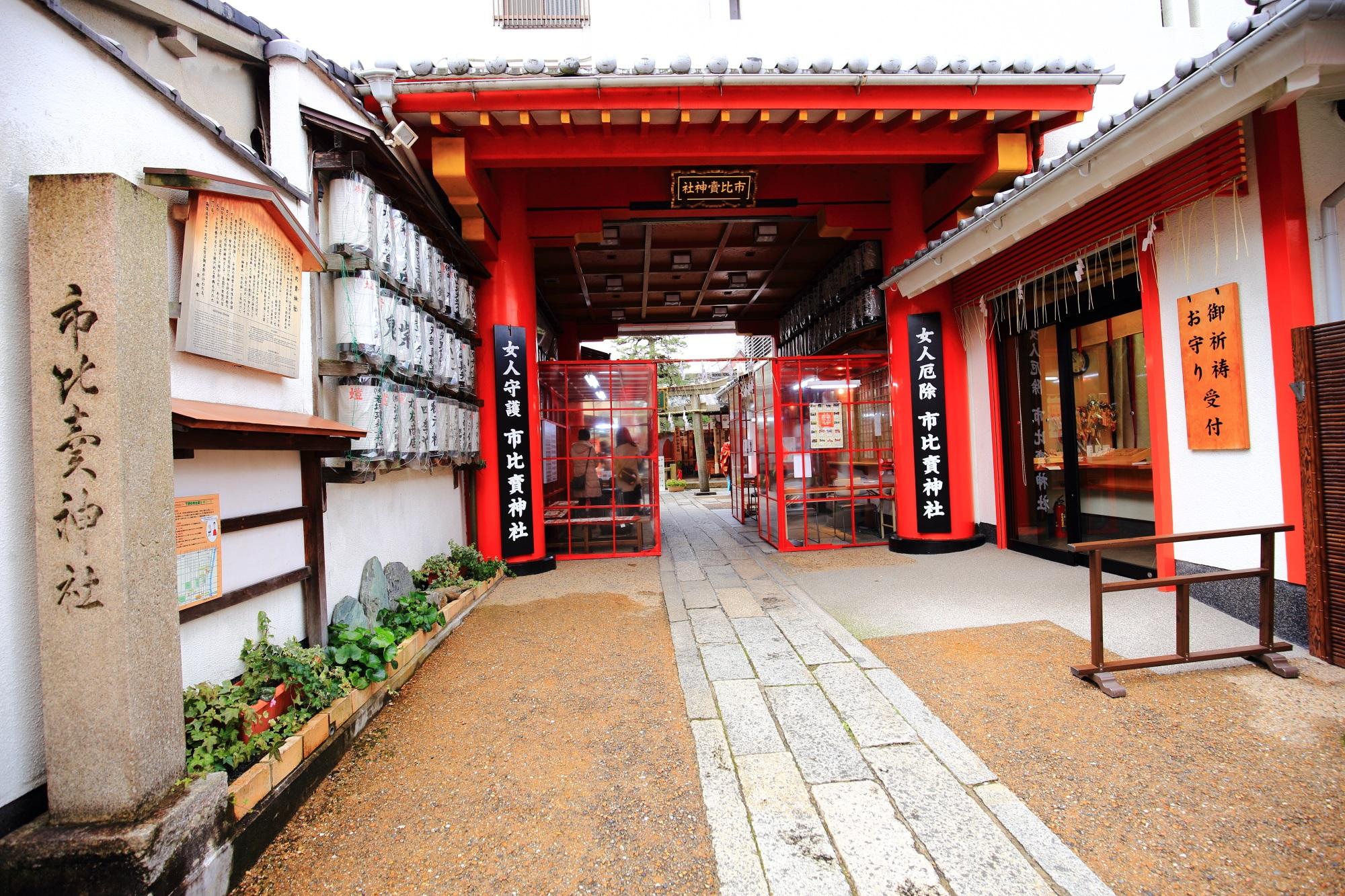 朱色と白を基調とした建物の市比賣神社(いちひめじんじゃ)