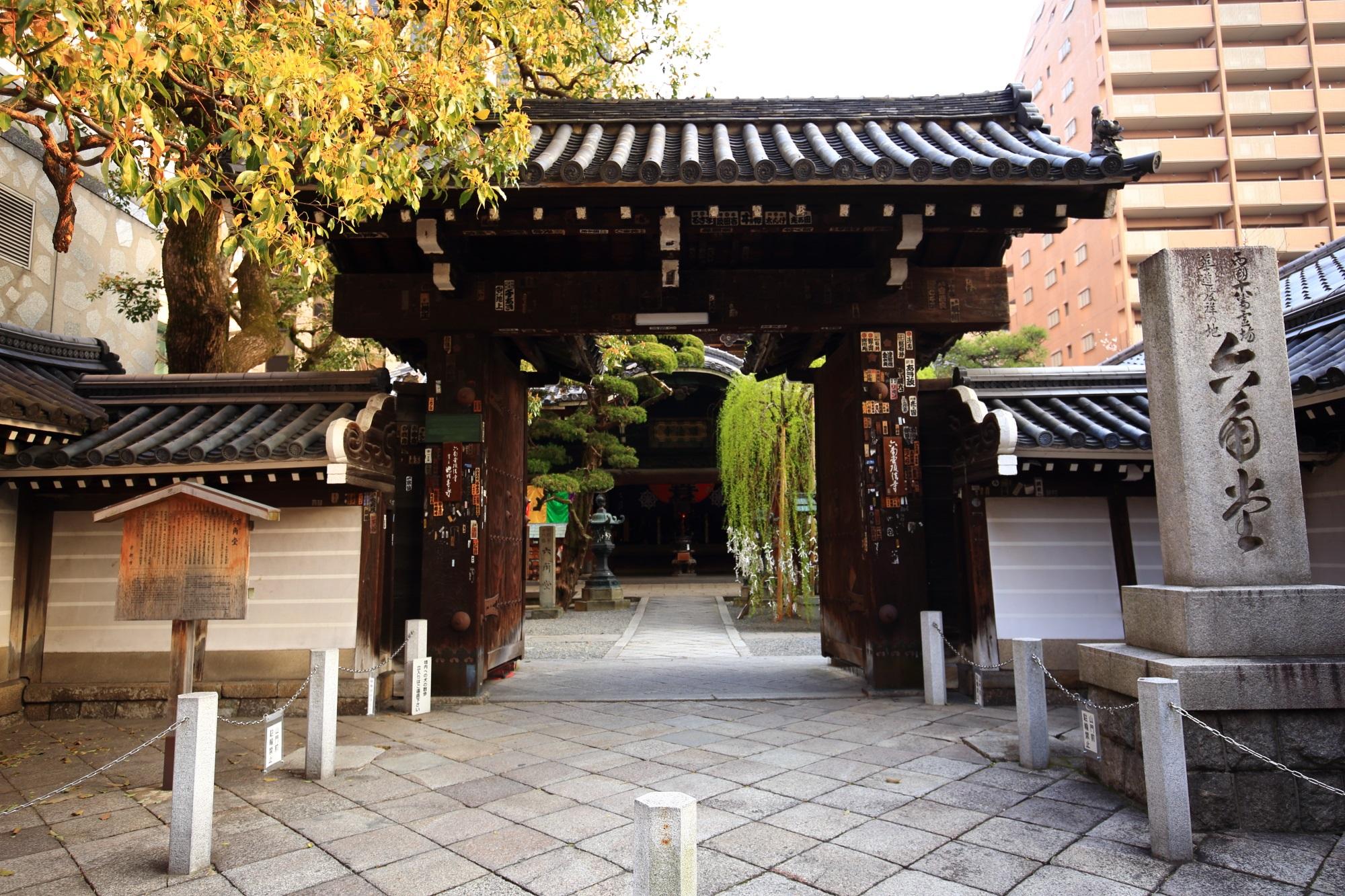 桜の名所の六角堂(頂法寺)