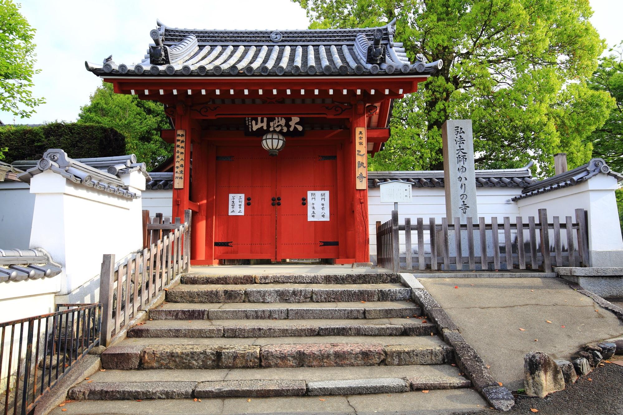 乙訓寺の赤門とも言われる赤い表門