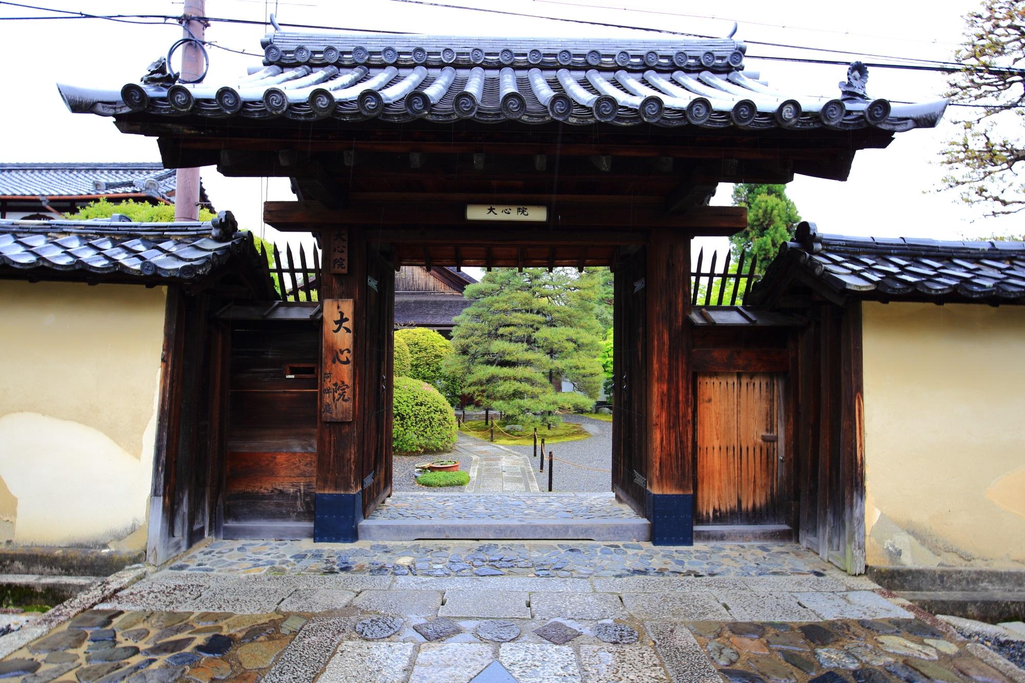 奥には松などの緑が見える妙心寺の大心院の入口の門