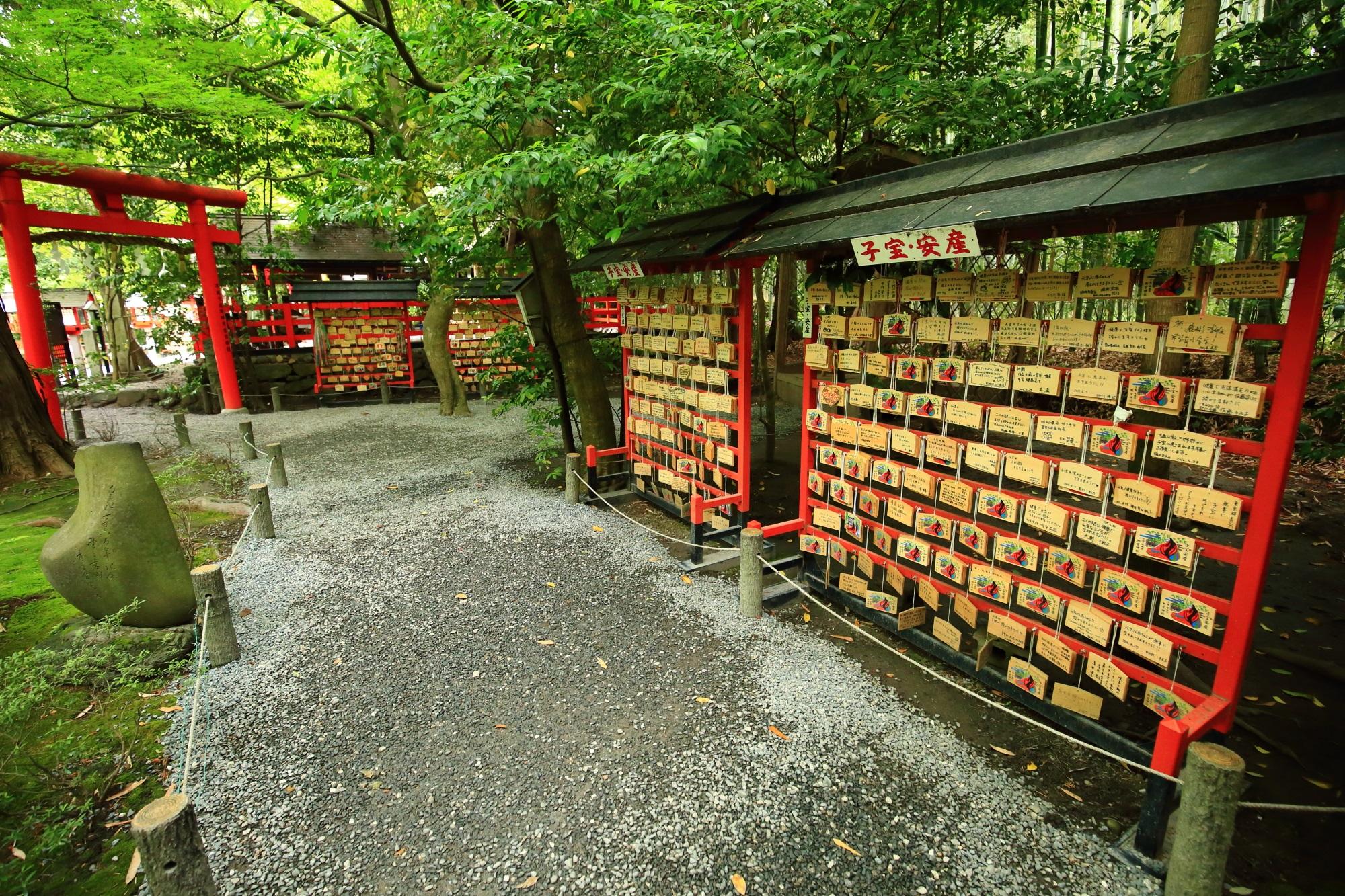 野宮神社の子宝安産祈願の絵馬掛け所