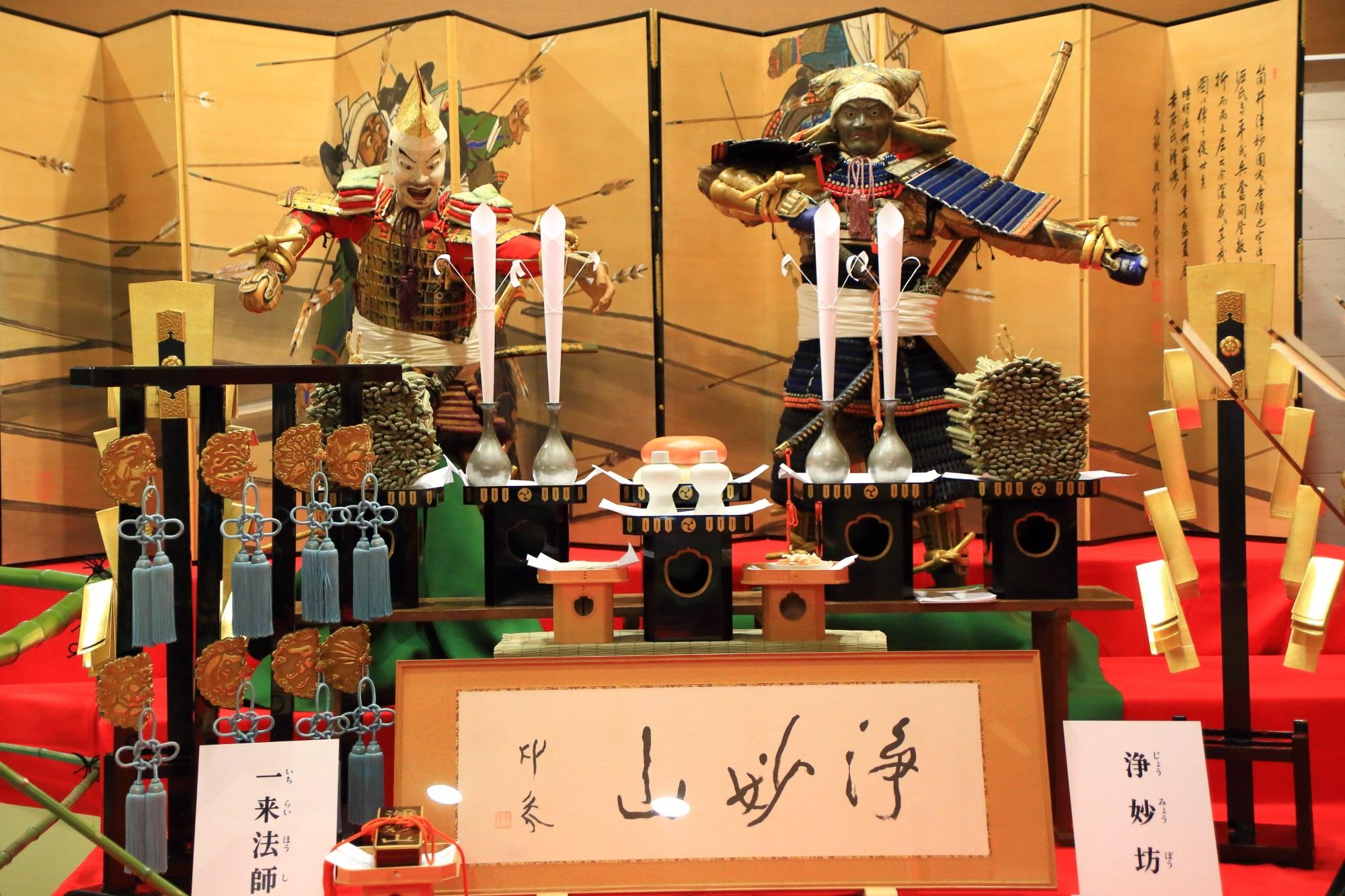 浄妙山 祇園祭後祭 宵山 夏の風物詩