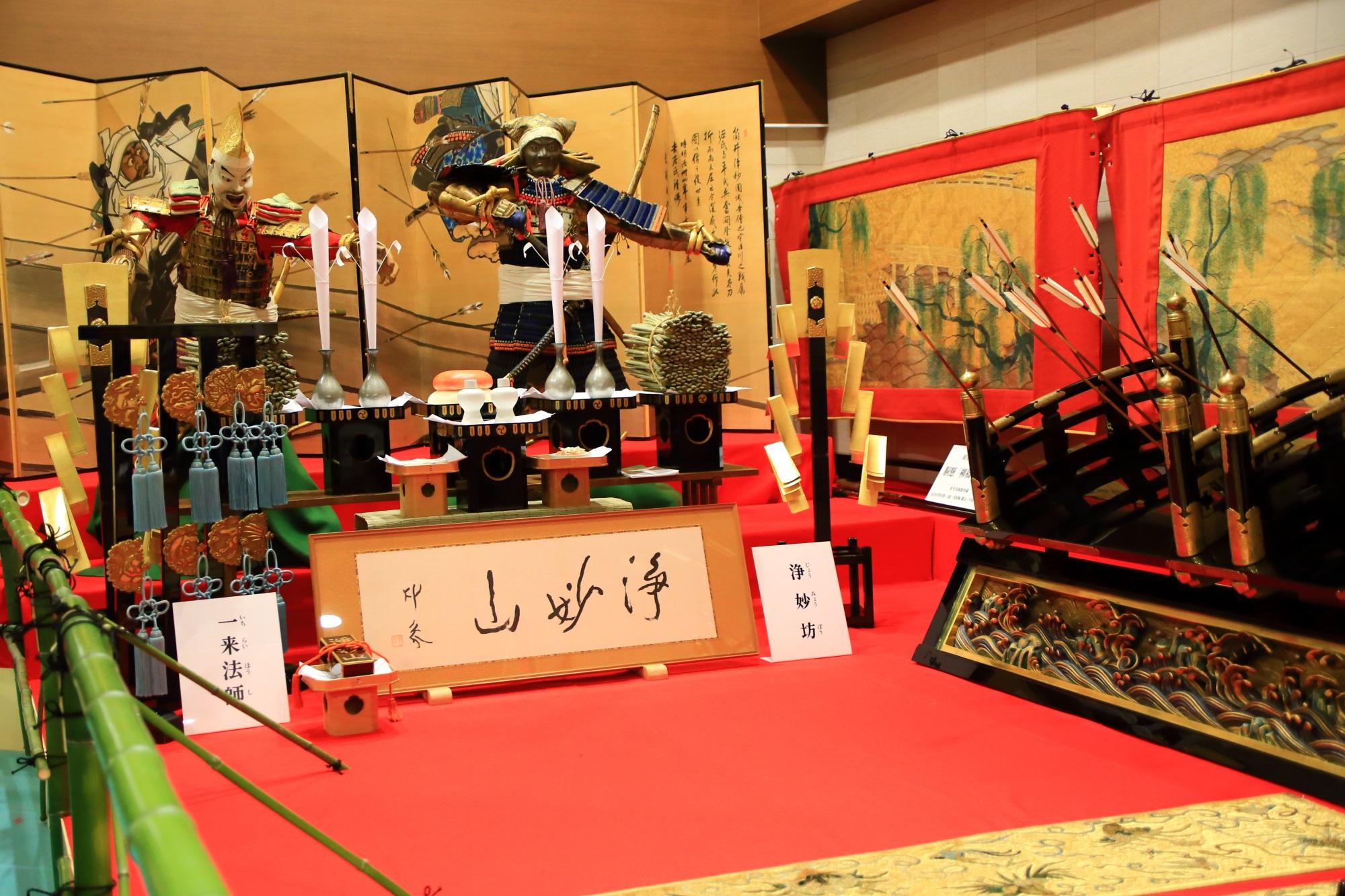 日本三大祭の祇園祭後祭の宵山の浄妙山