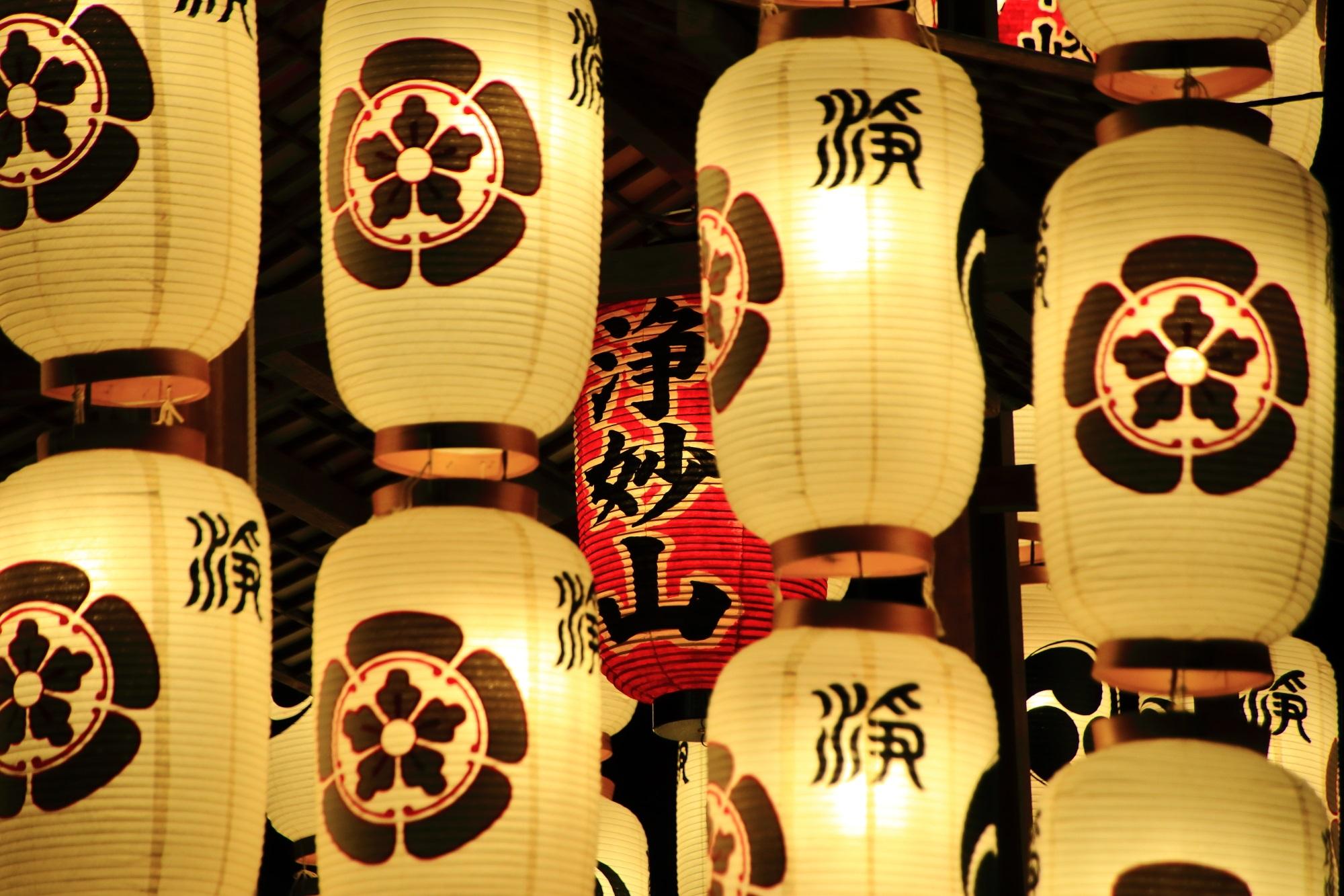 写真 高画質 祇園祭 宵山 後祭 浄妙山