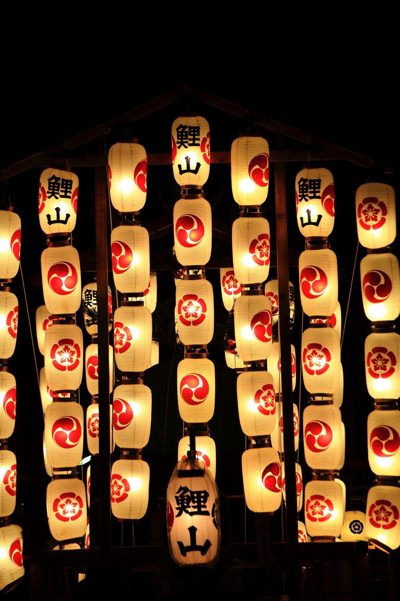 鯉山 宵山 祇園祭 後祭 駒形提灯