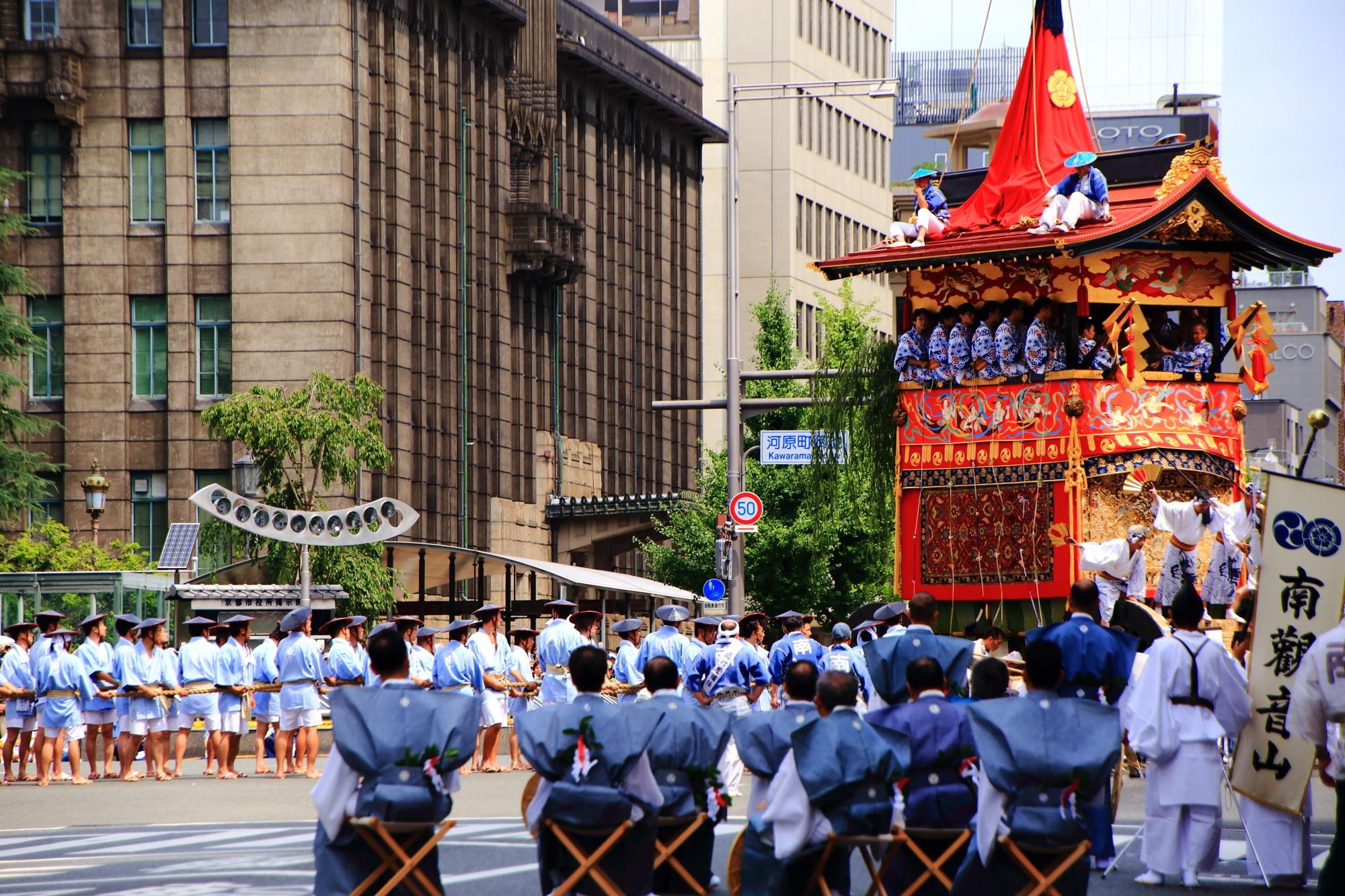 Gion-Festival Yama-Hoko-Jyunko Minami-Kannon-Yama Kyoto