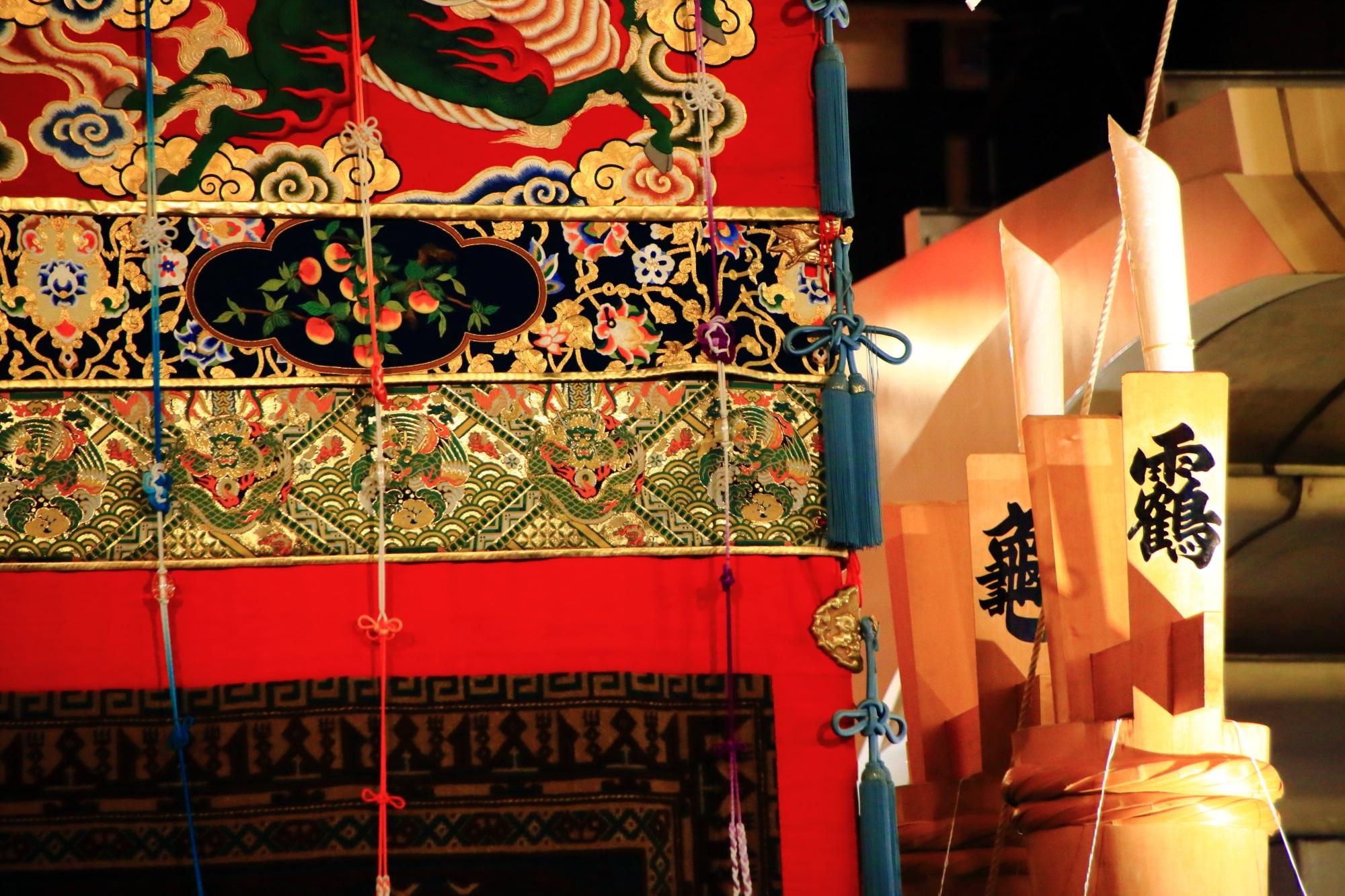 京都三大祭の祇園祭の宵山の長刀鉾