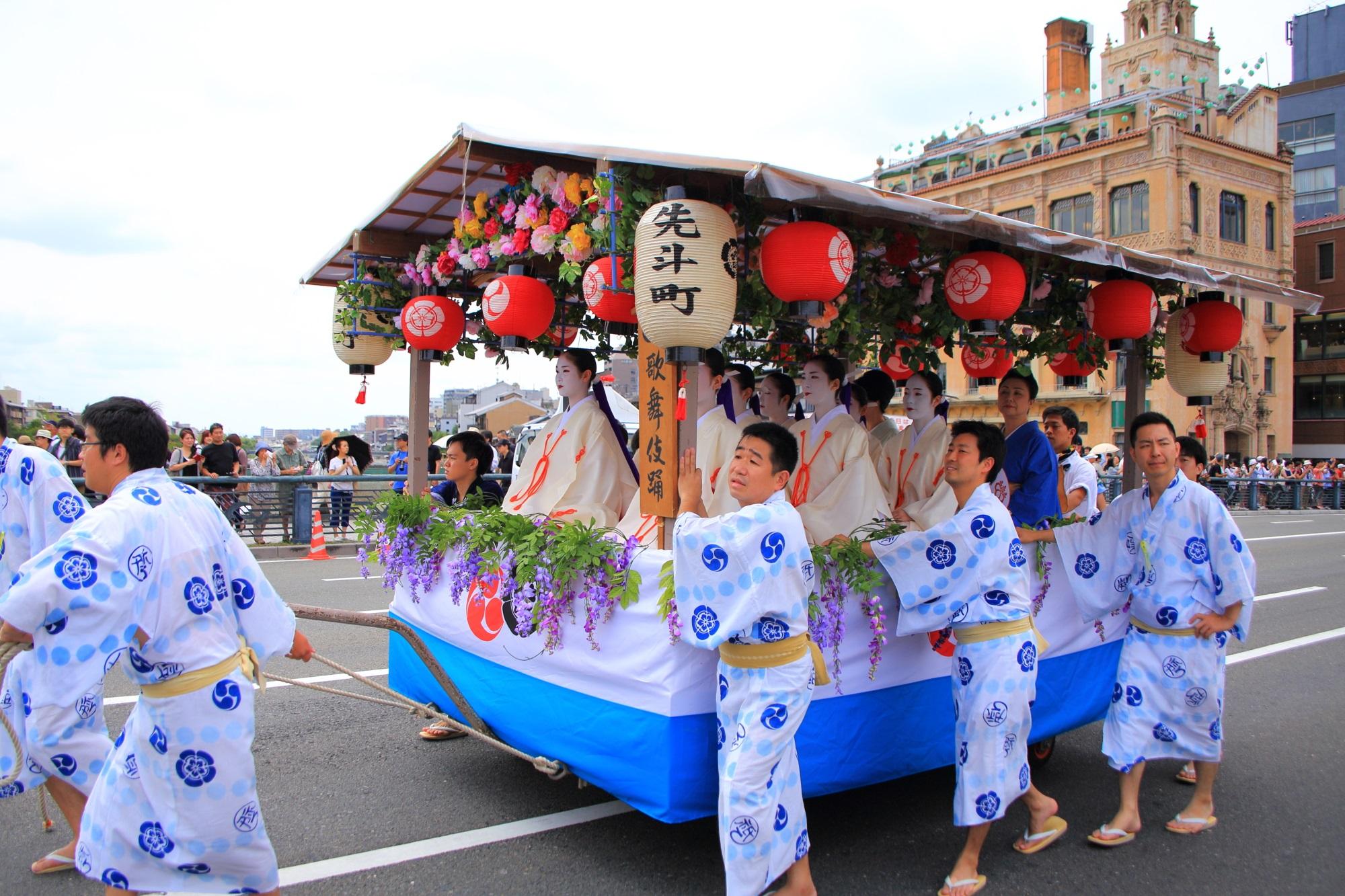 先斗町お茶屋組合花傘 祇園祭 花傘巡行