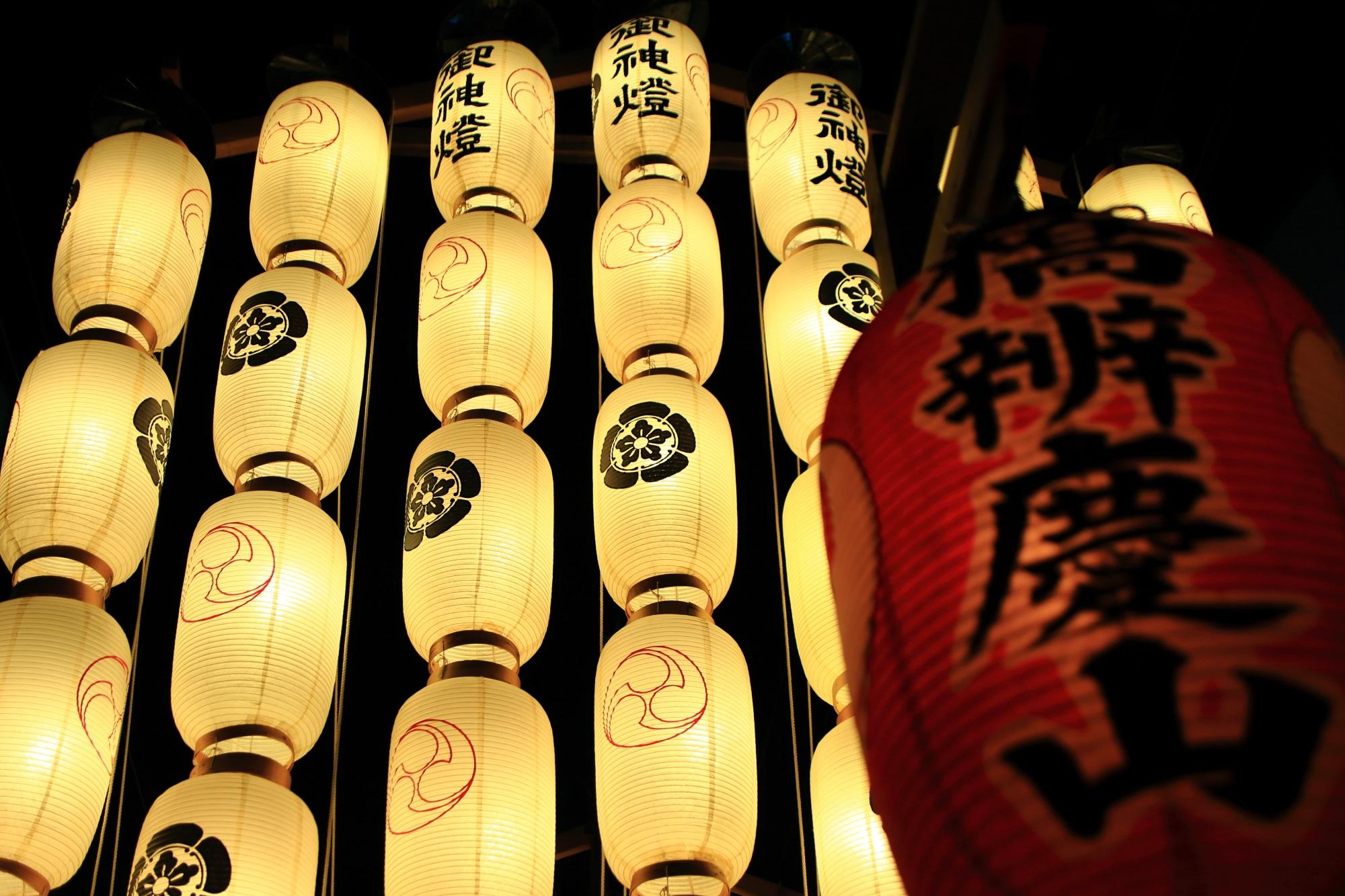 橋弁慶山 宵山 駒形提灯 祇園祭 後祭
