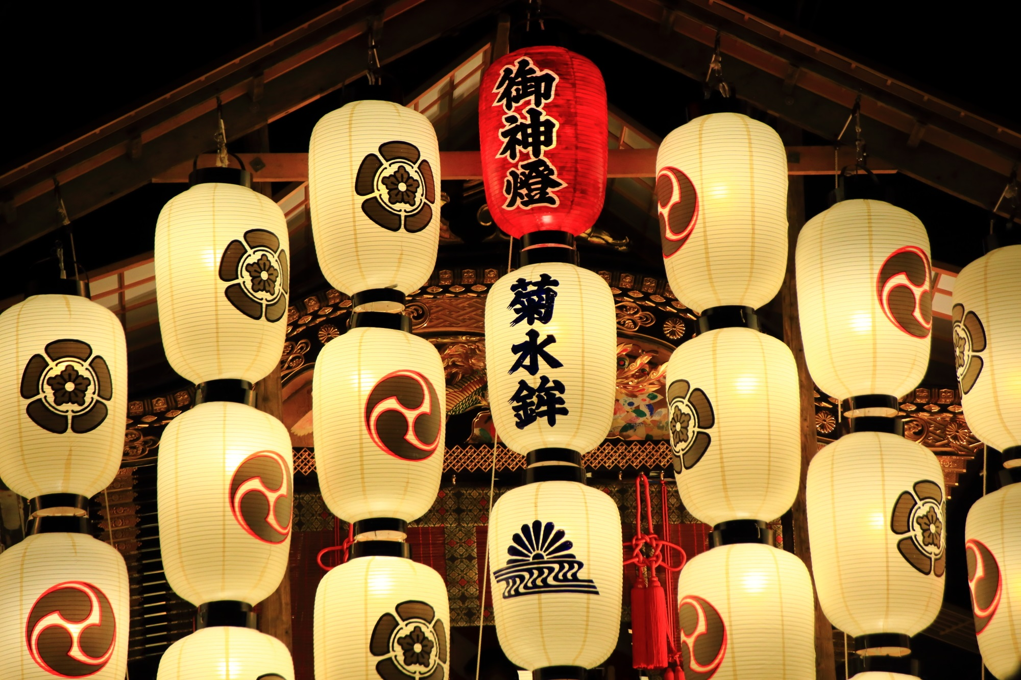 高画質 宵山 祇園祭 写真 菊水鉾 駒形提灯