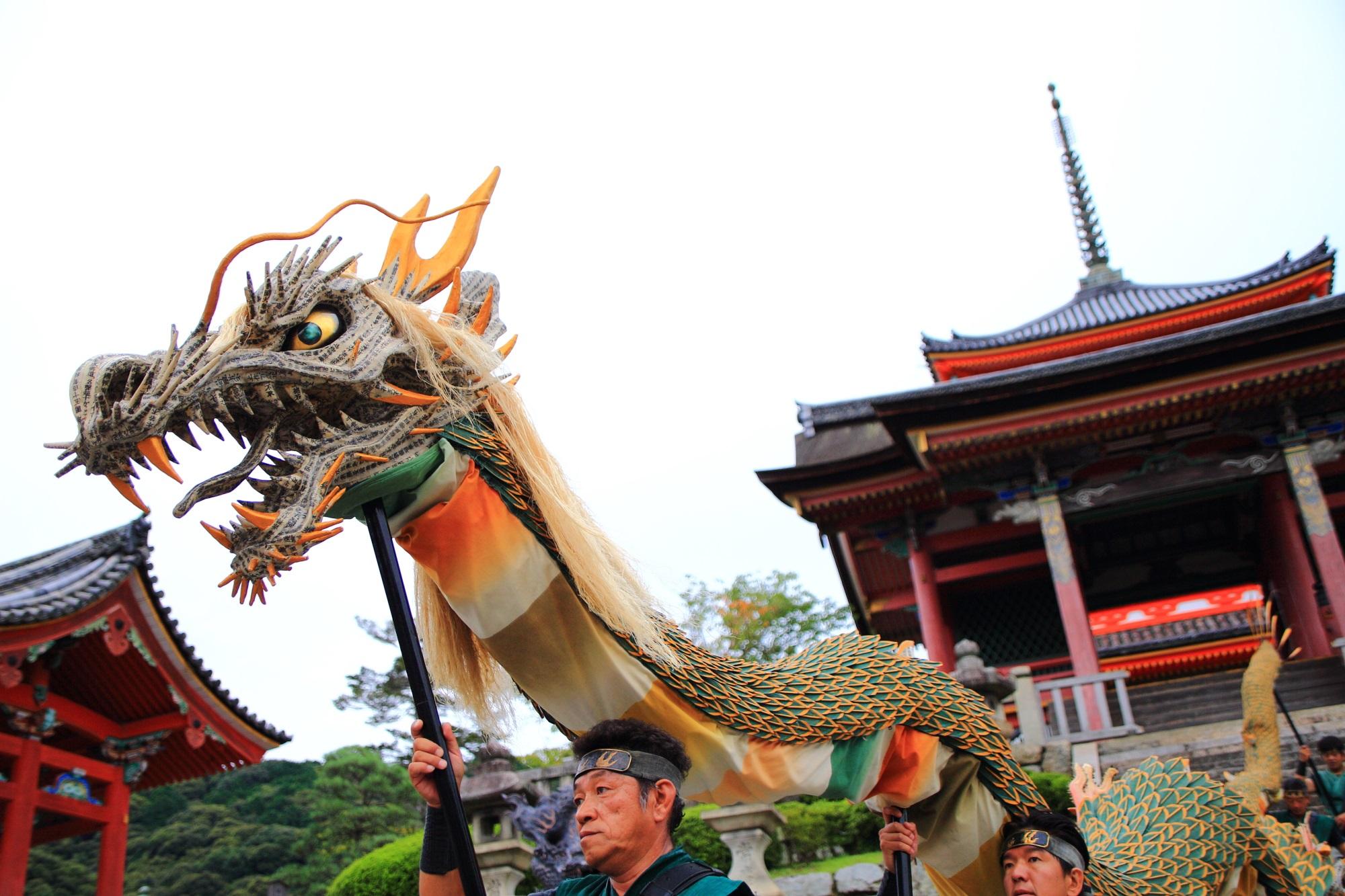 龍衆 りゅうしゅう 青龍会 清水寺