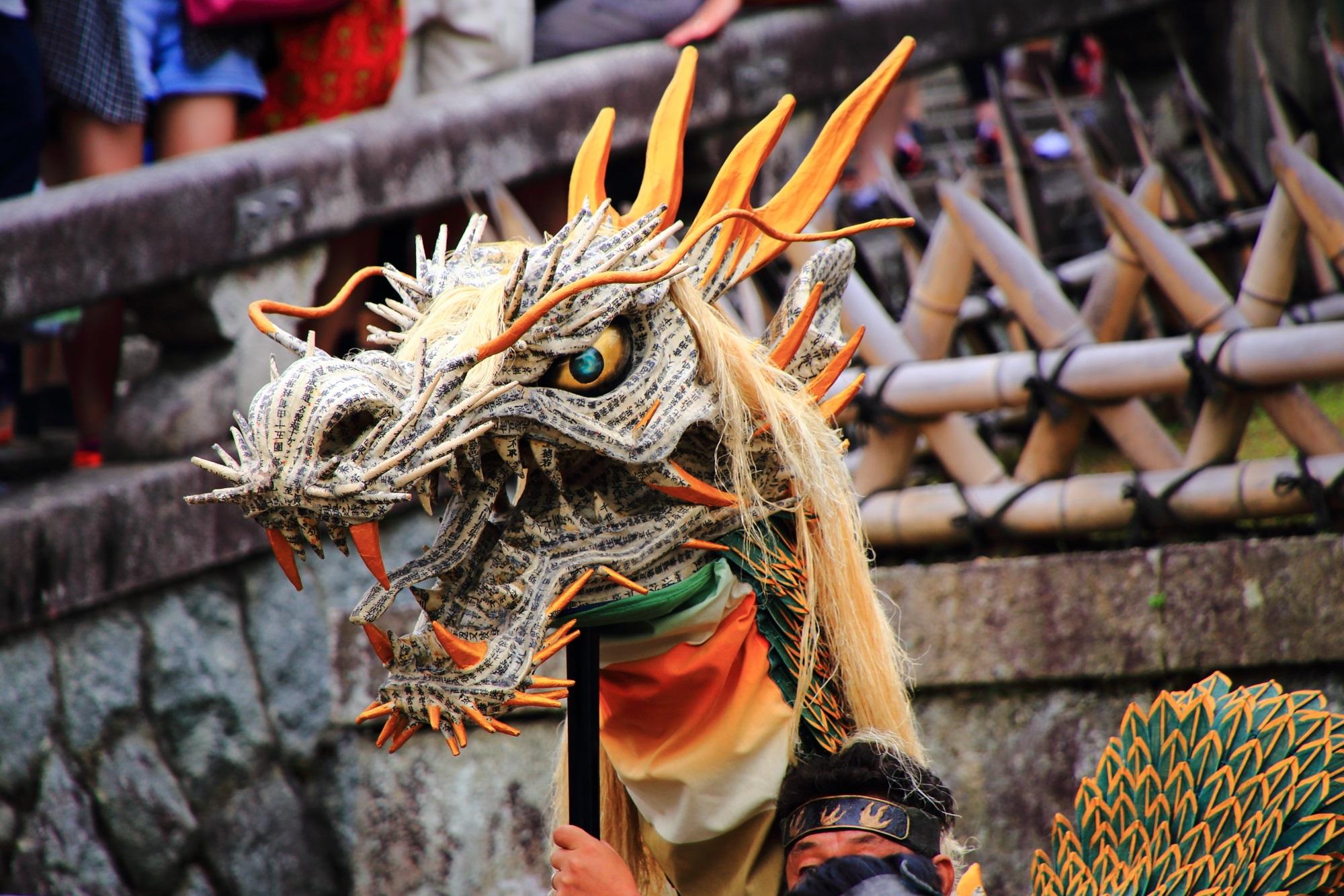 清水寺の青龍会の観音様の化身の青龍(せいりゅう)