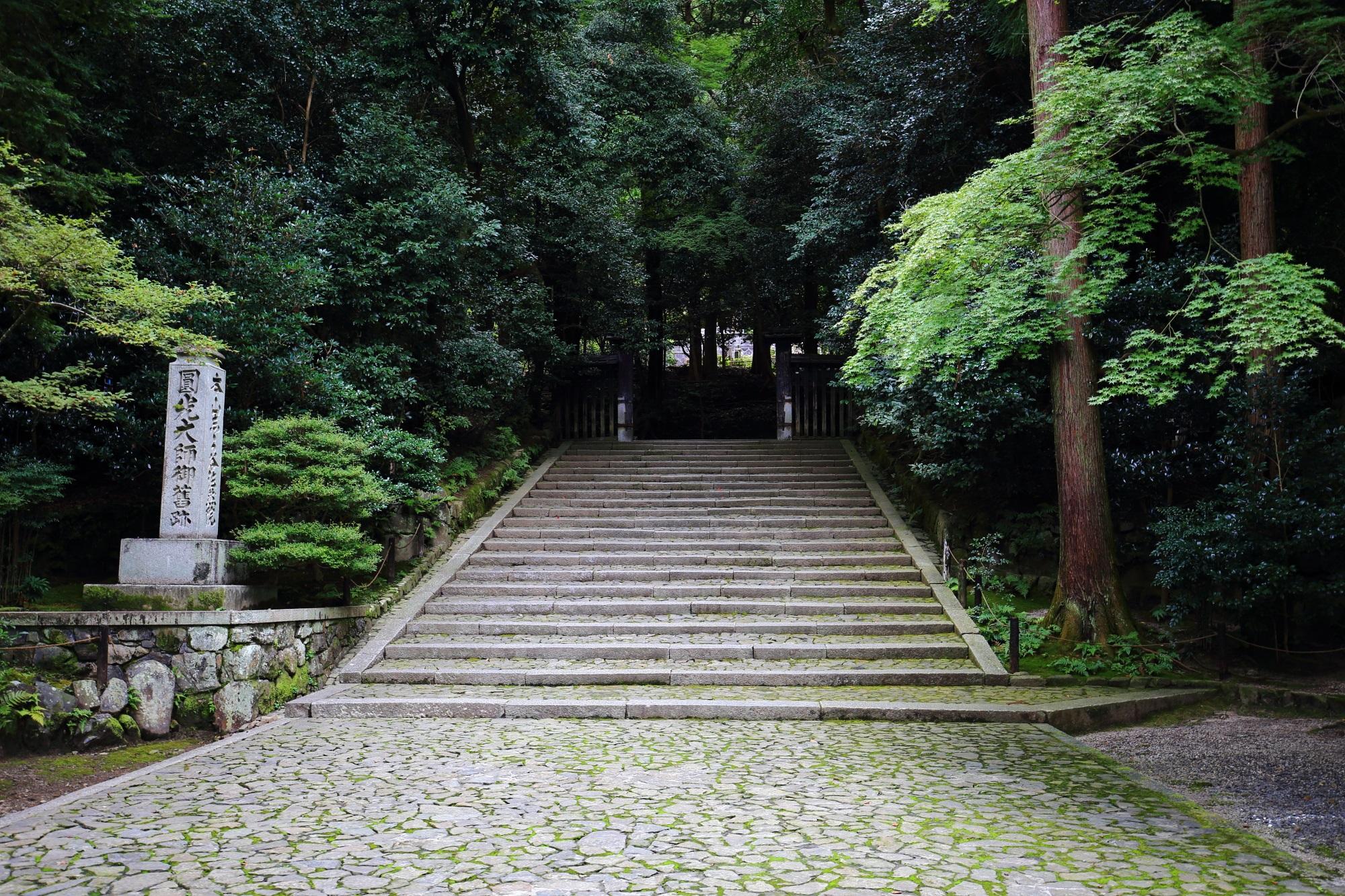 法然院の入り口の石段