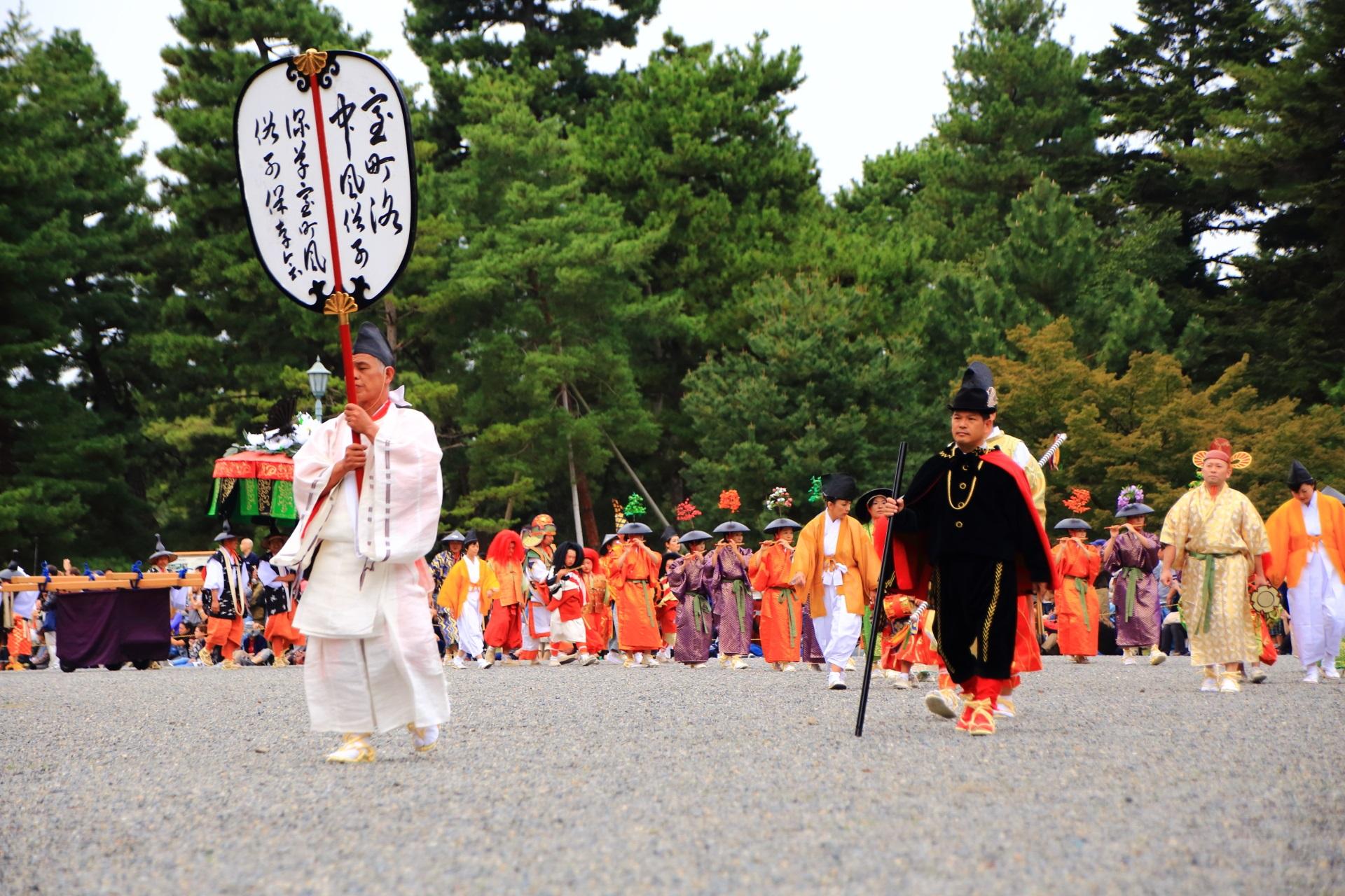 室町洛中風俗列(むろまちらくちゅうふうぞくれつ) 時代祭り